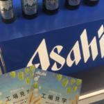 Refreshing! Free Asahi Beer Osaka Factory Tour