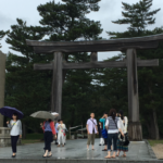 Izumo Taisha: Meeting Place of The Gods