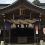 Yaegaki Jinja: A Shrine for True Love