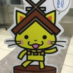 Things to do in Matsue