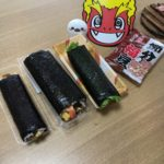 Setsubun: Japan's Magic Bean Festival