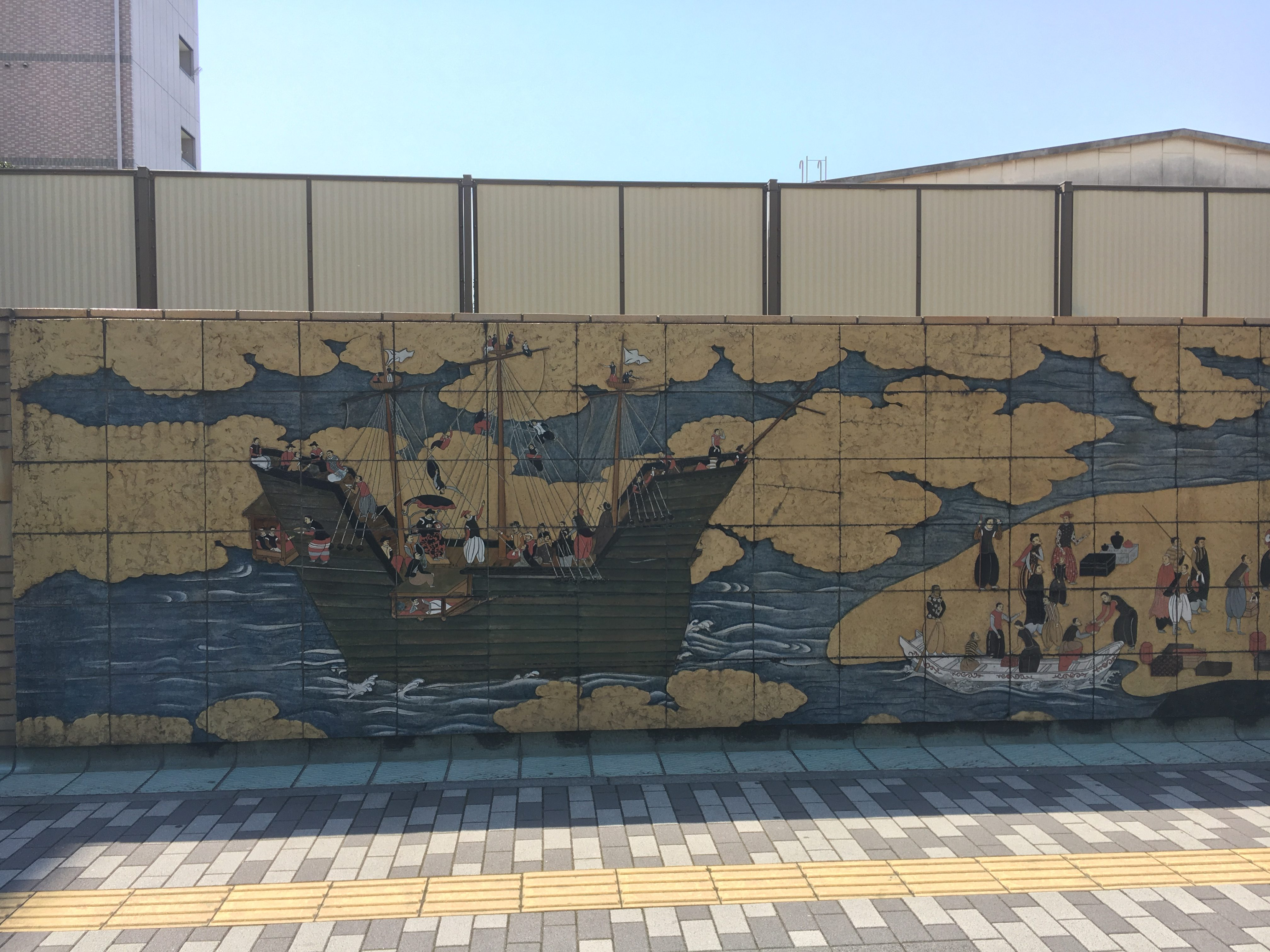Mural of the Portuguese arriving in sakai port