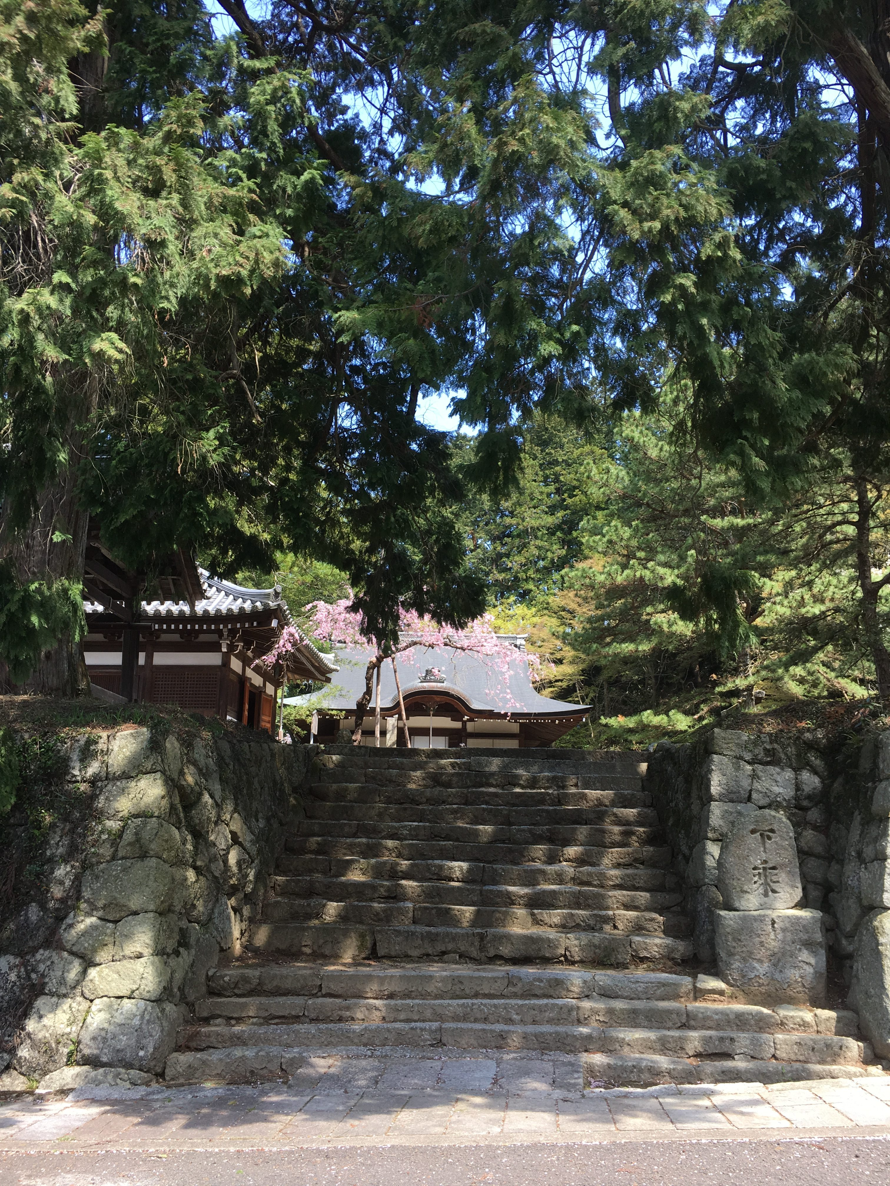stone steps leading to the entrance of hirokawa temple