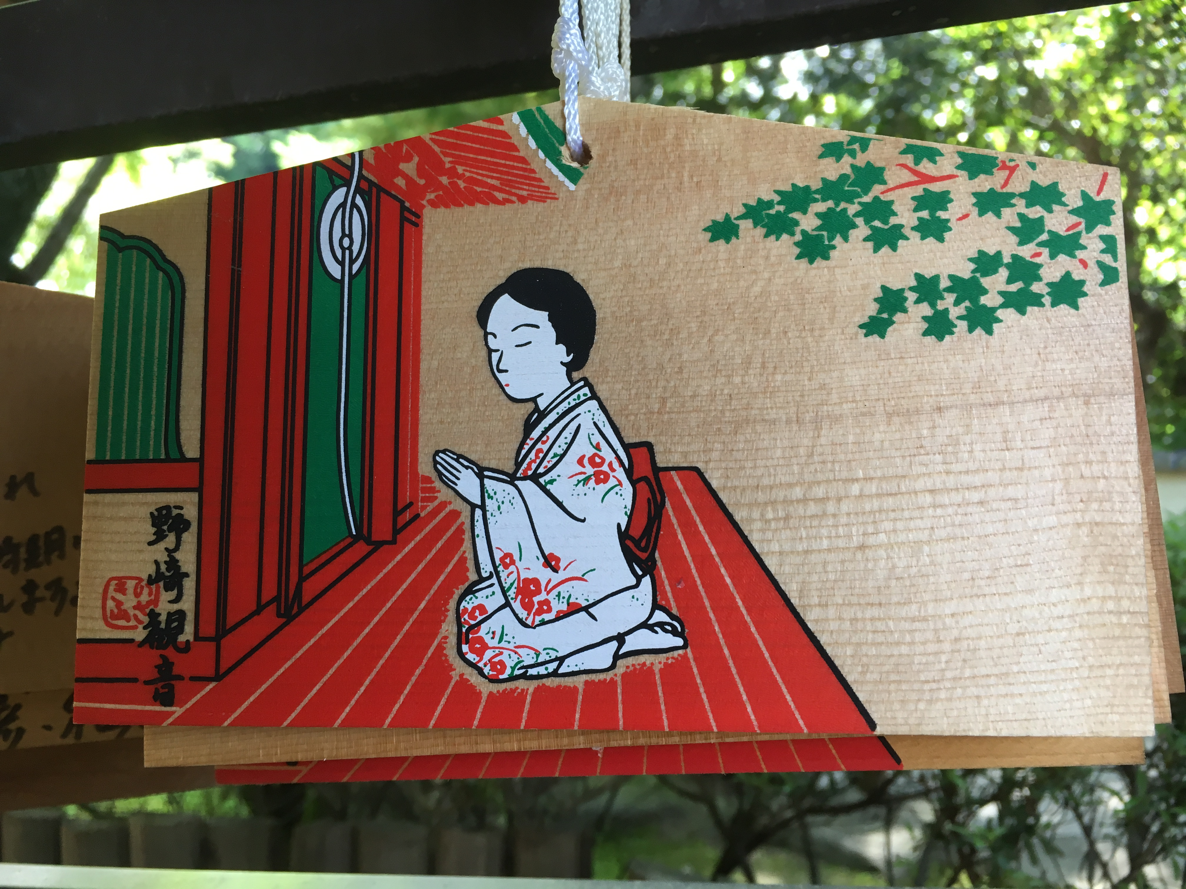 wooden ema of eguchi no kimi praying at Nozaki Kannon