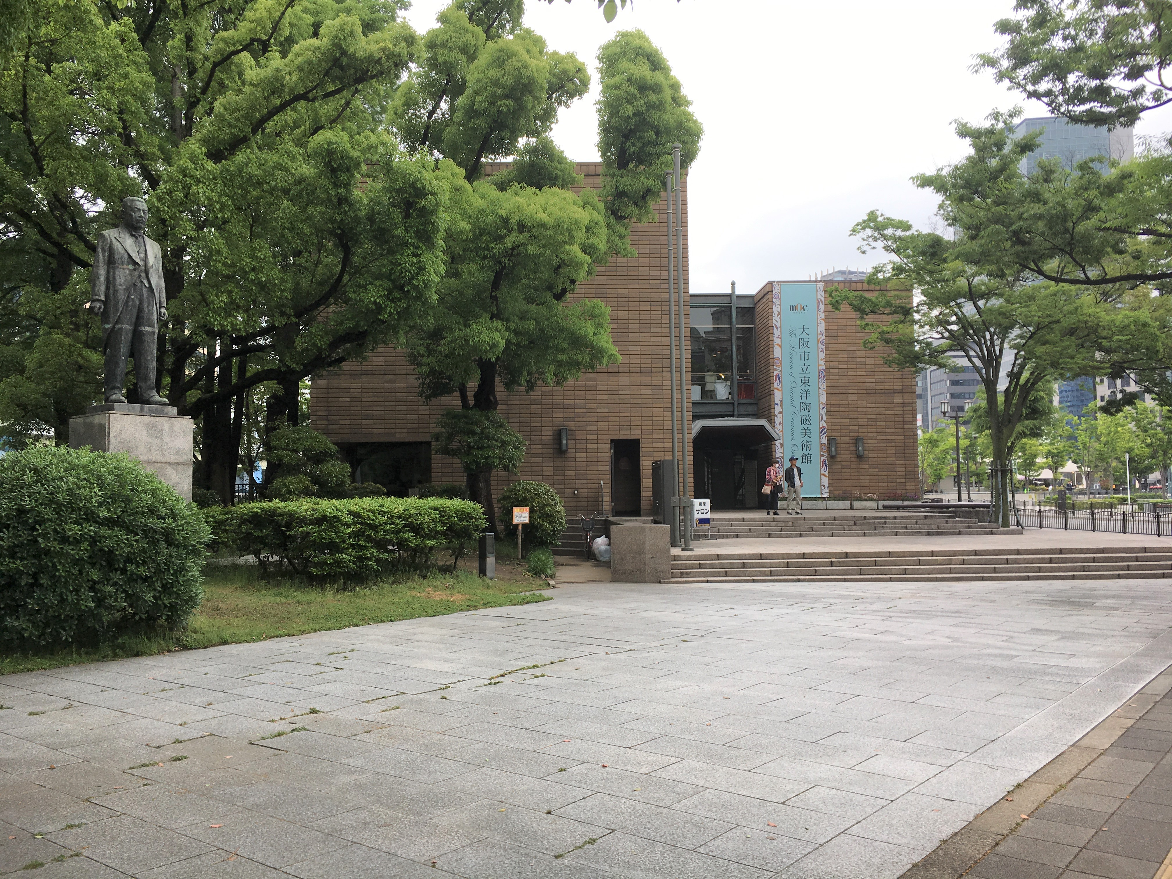 Entrance of the Osaka museum of oriental ceramics