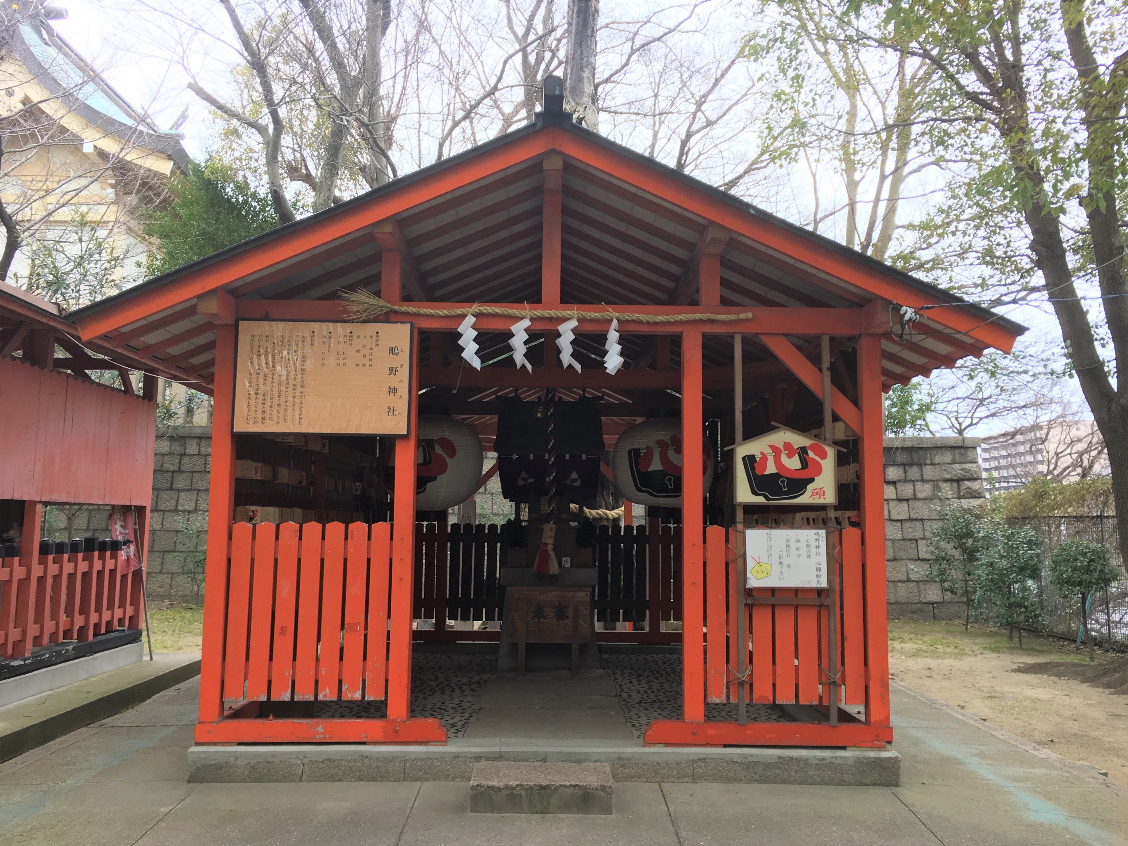 Small red and black Japanese shrine