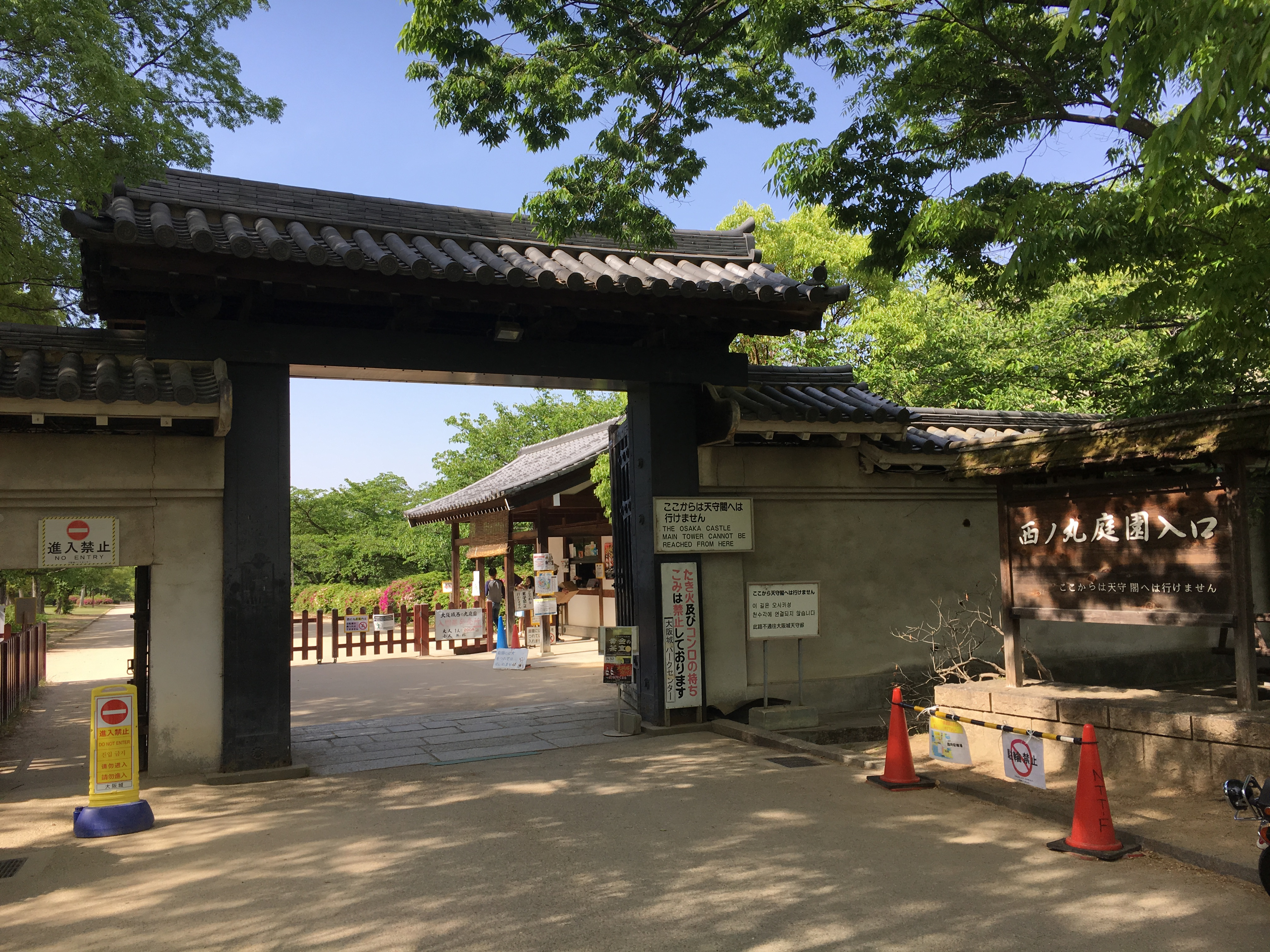 entrance to ninomaru garden in Osaka Castle during the summer time