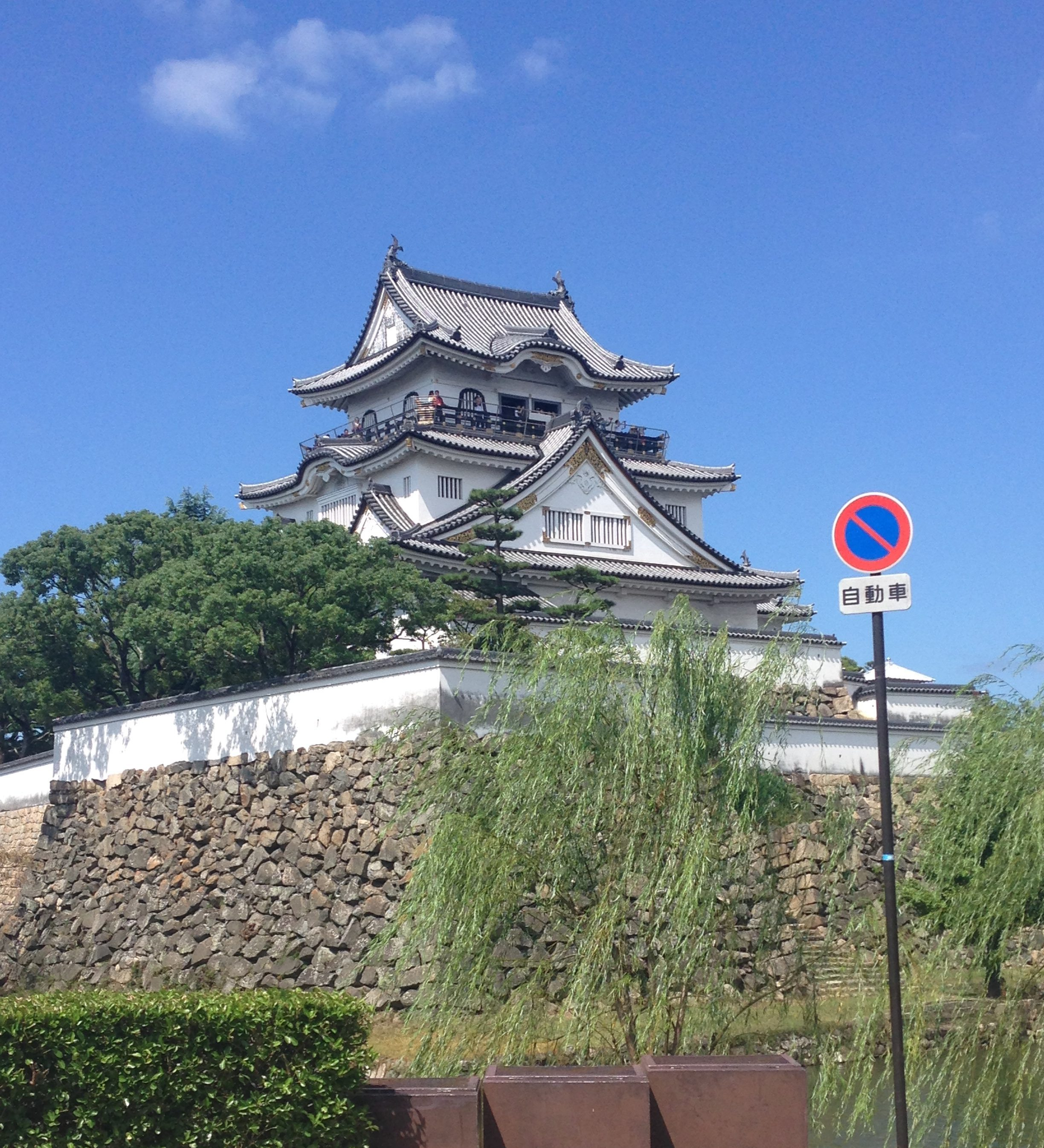 Kishiwada Castle on a bright and clear day