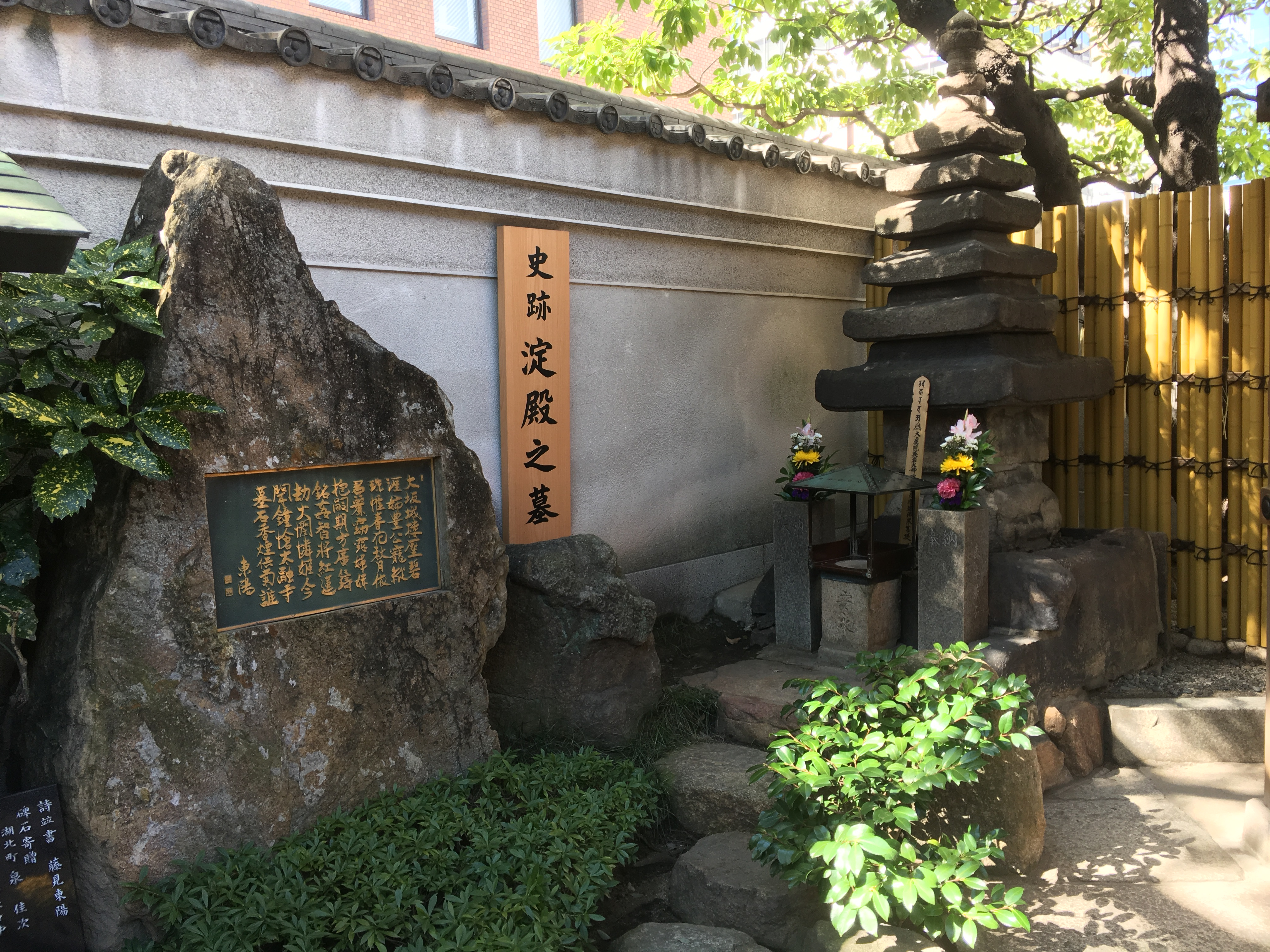 Grave of Hideyoshi's second wife Yodo-dono