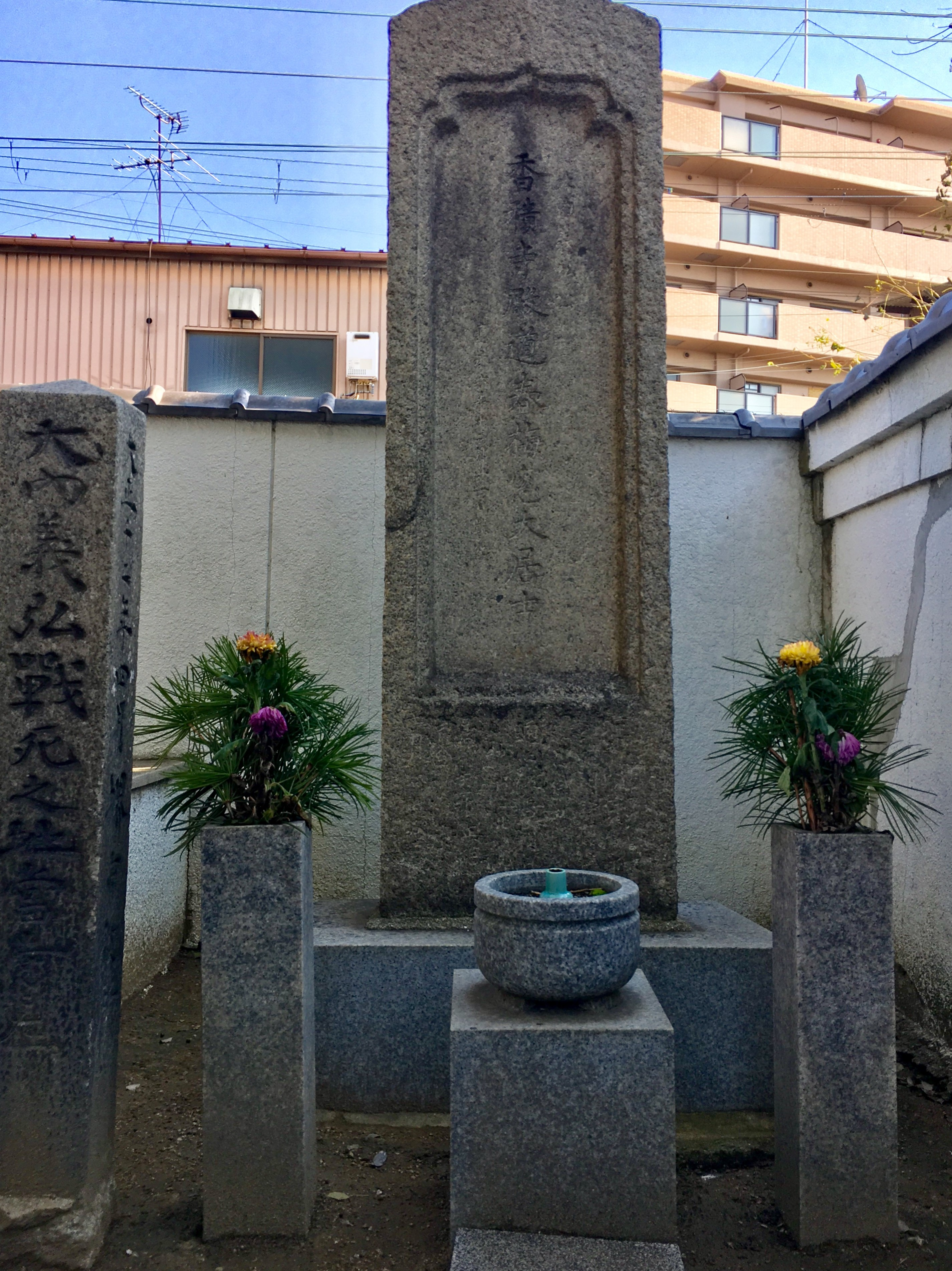 Grave of Ouchi Yohsihiro