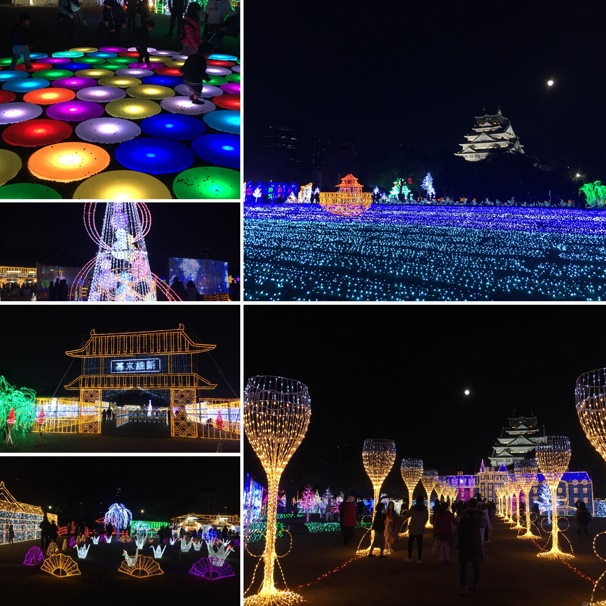 collage of different brightly colored illuminations at osaka castle