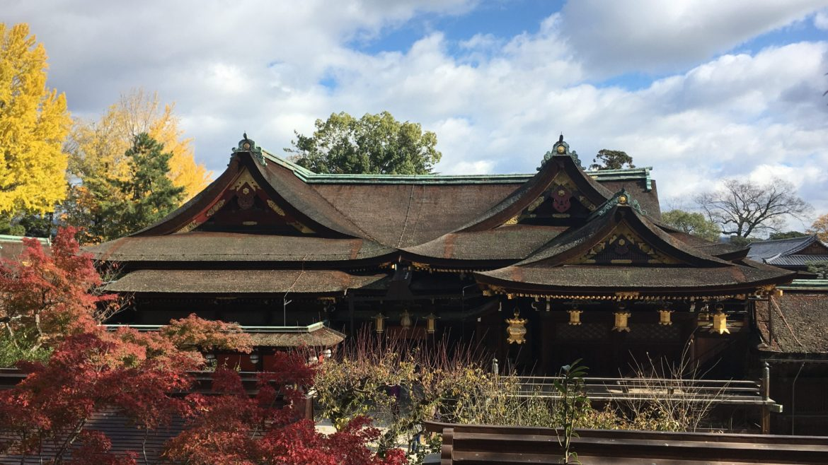 Kitano Tenmangu's honden from a distance surrounded by fall colors