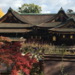 Kyoto's Kitano Tenmangu Shrine and the God of Study