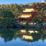 The Kinkaku-ji Temple, Japan Most Famous Temple
