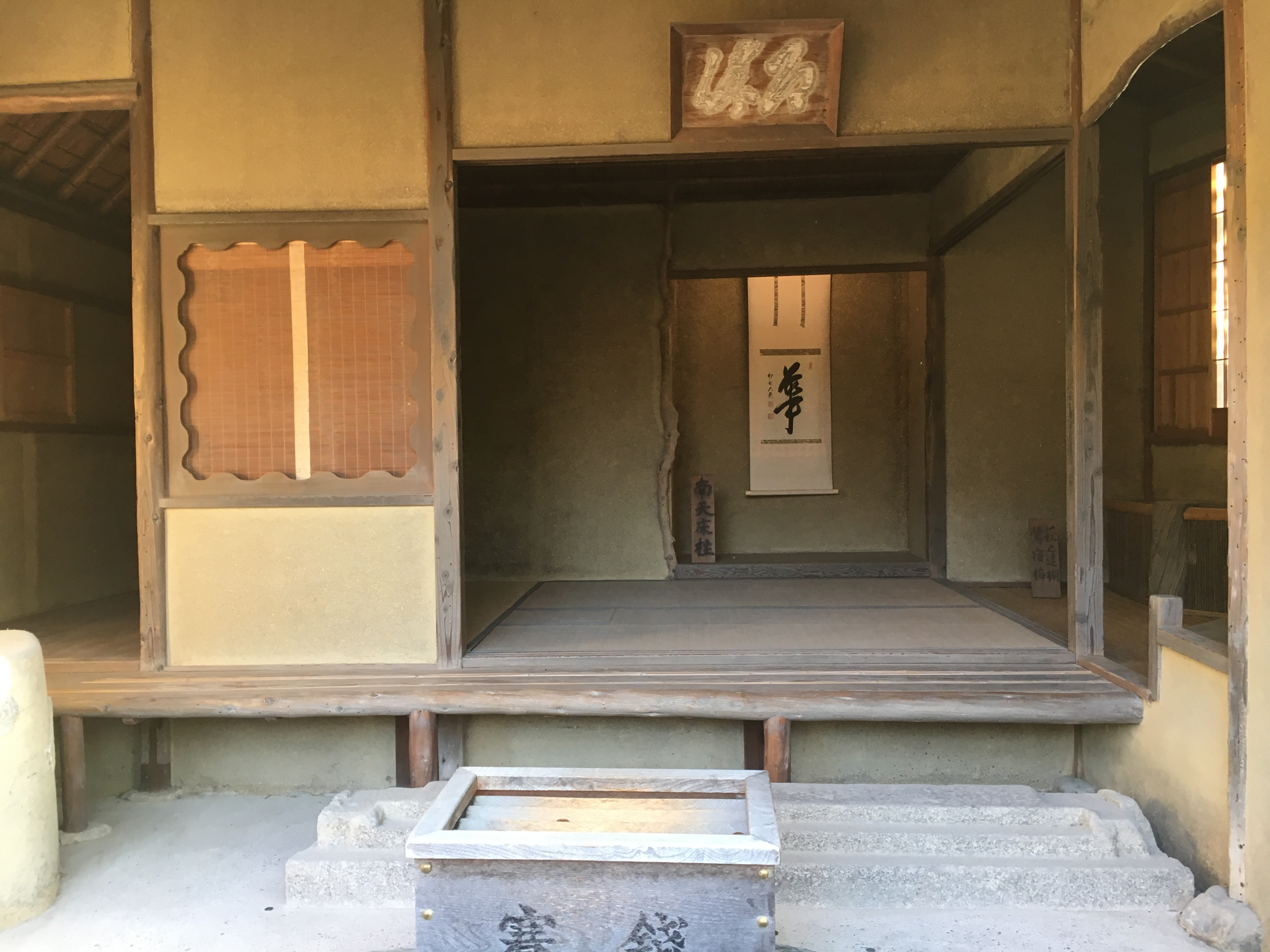 inside of Japanese tea house with floors made of a special wood