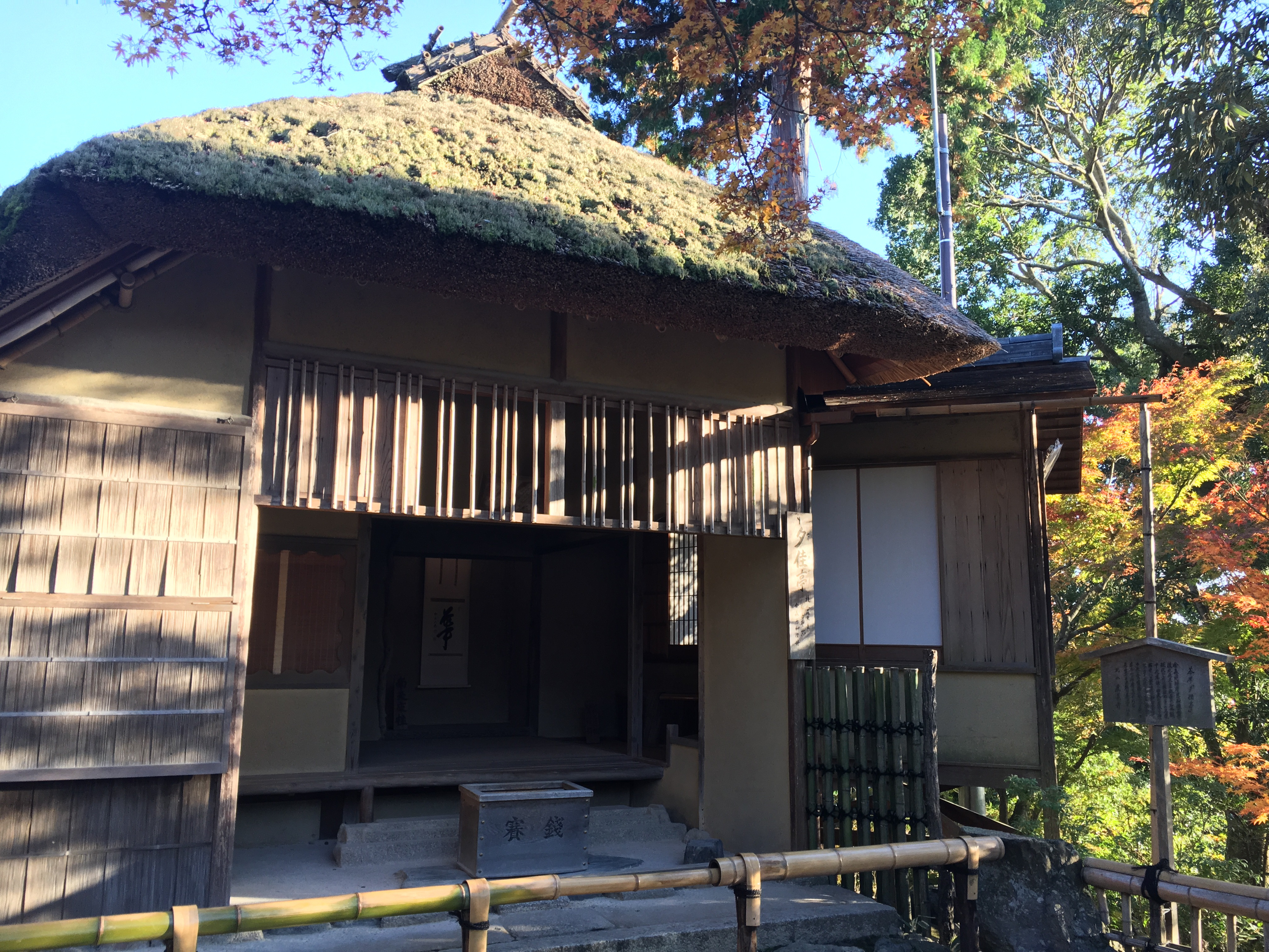 an old japanese tea house from the edo period with fall leaves