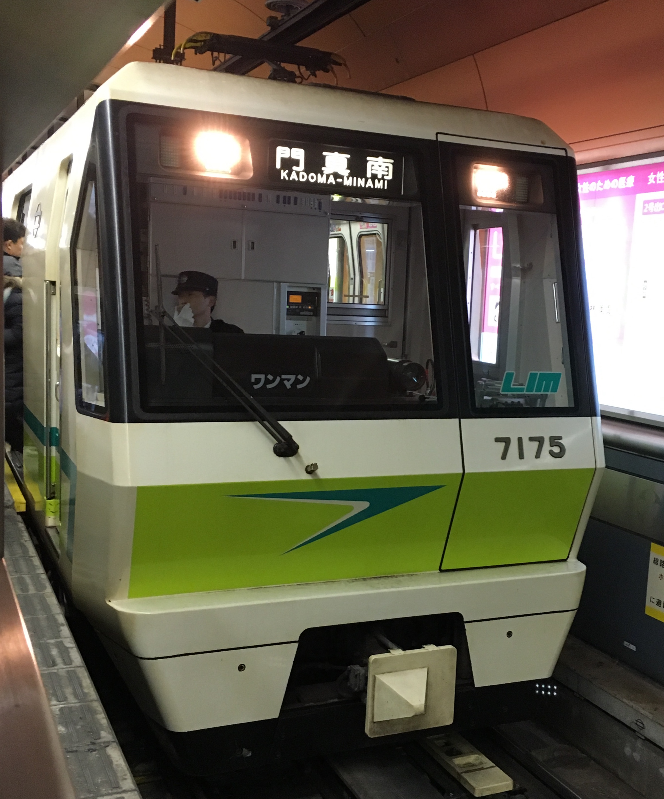 green and white nagahori train of the Osaka's subway system about to depart