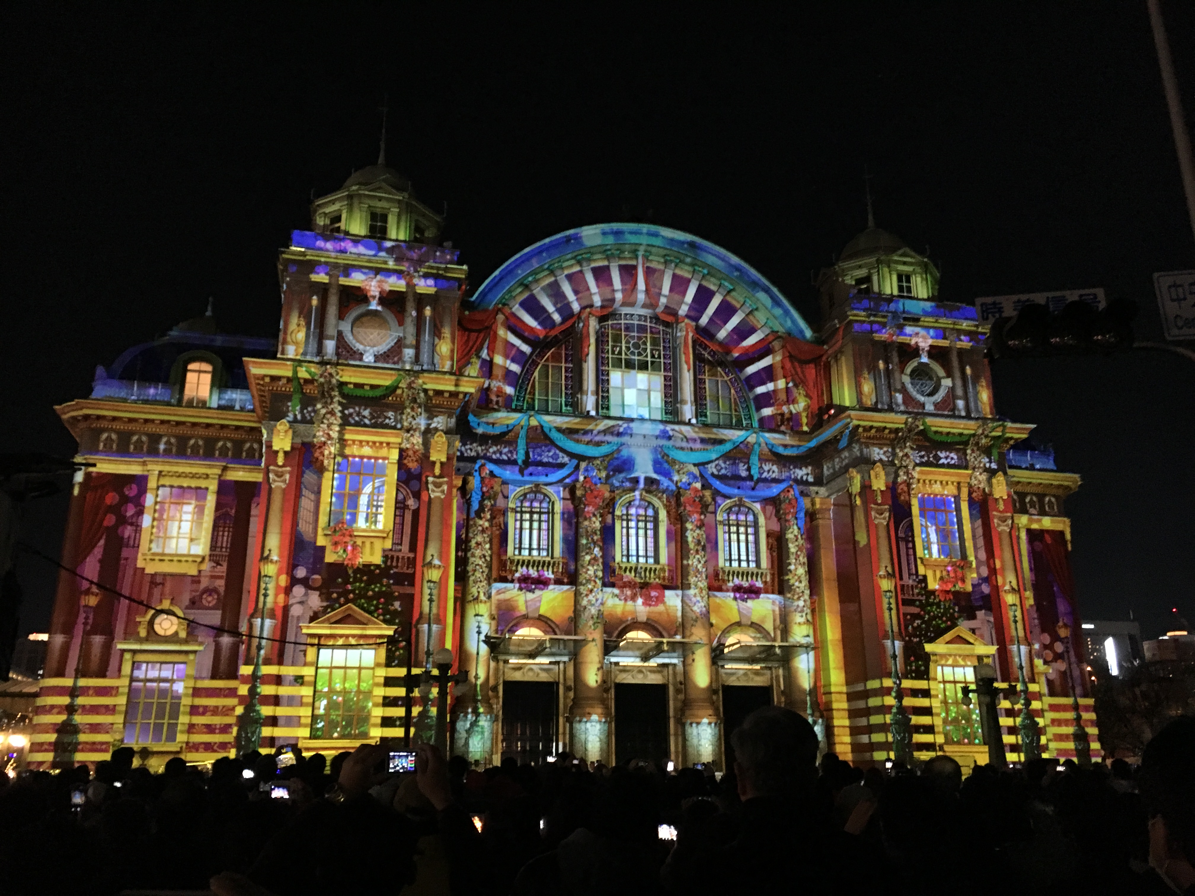 Osaka public hall covered in a 3-D image light show