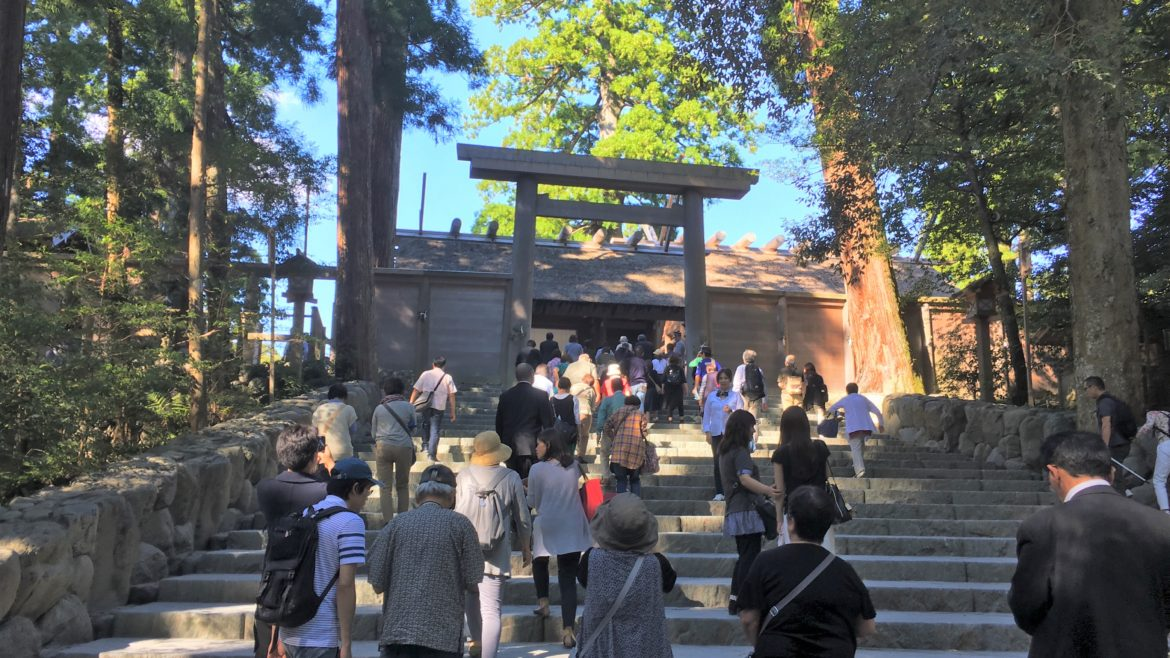 shogu, inner shrine, of ise jingu and stones steps leading up to wooden shrine structure