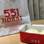 The BEST Butaman in Osaka; 551 Horai and Horai
