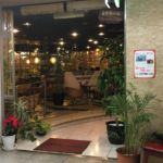 Osaka's Retro Cafe: Mazura