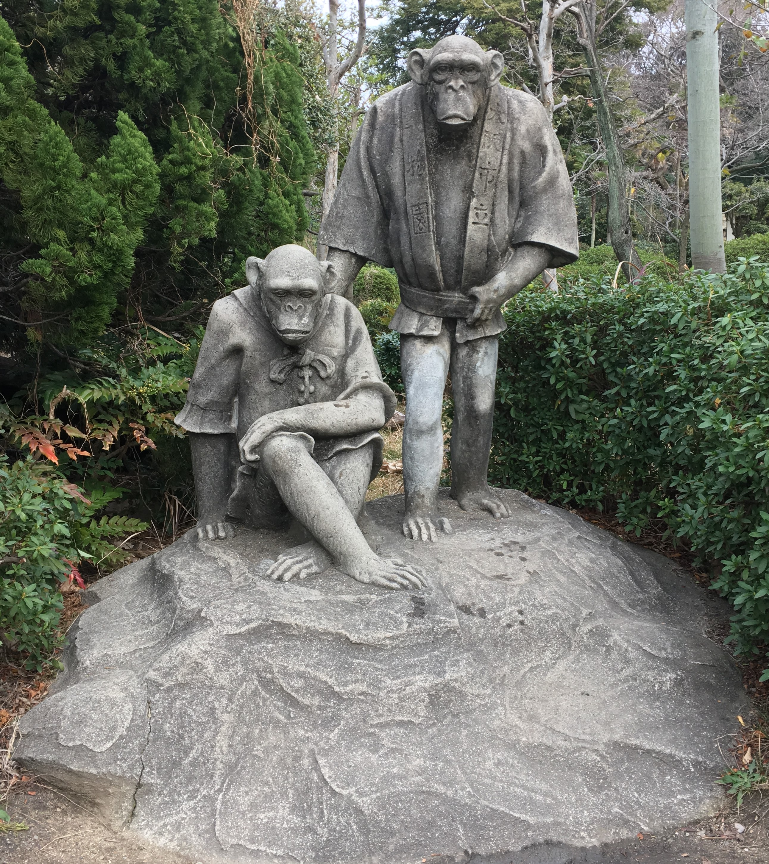statue of rita and loyd at Tennoji Zoo