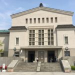 The Osaka City Fine Art Museum and Keitakuen Garden