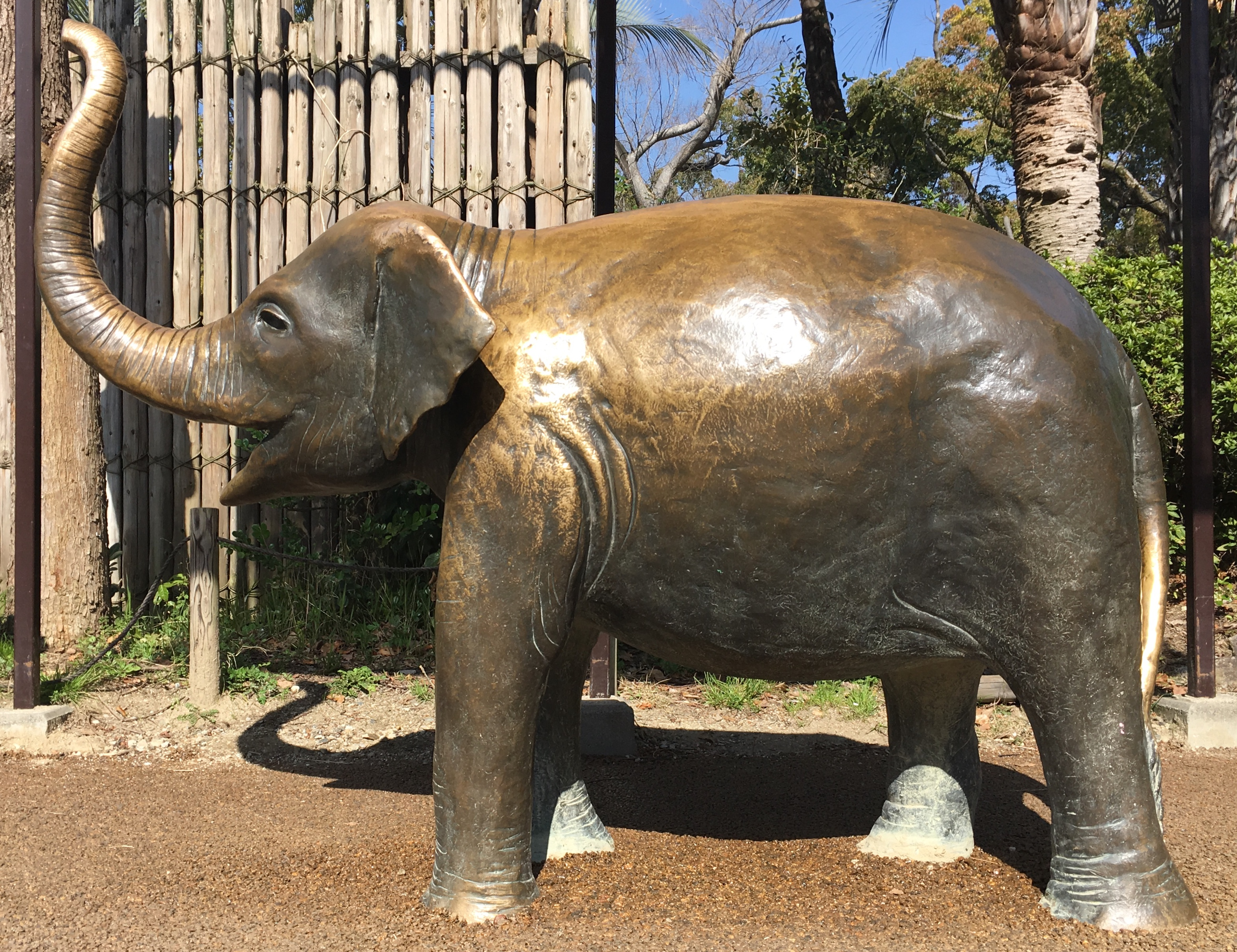 bronze statue of elephant at Tennoji Zoo