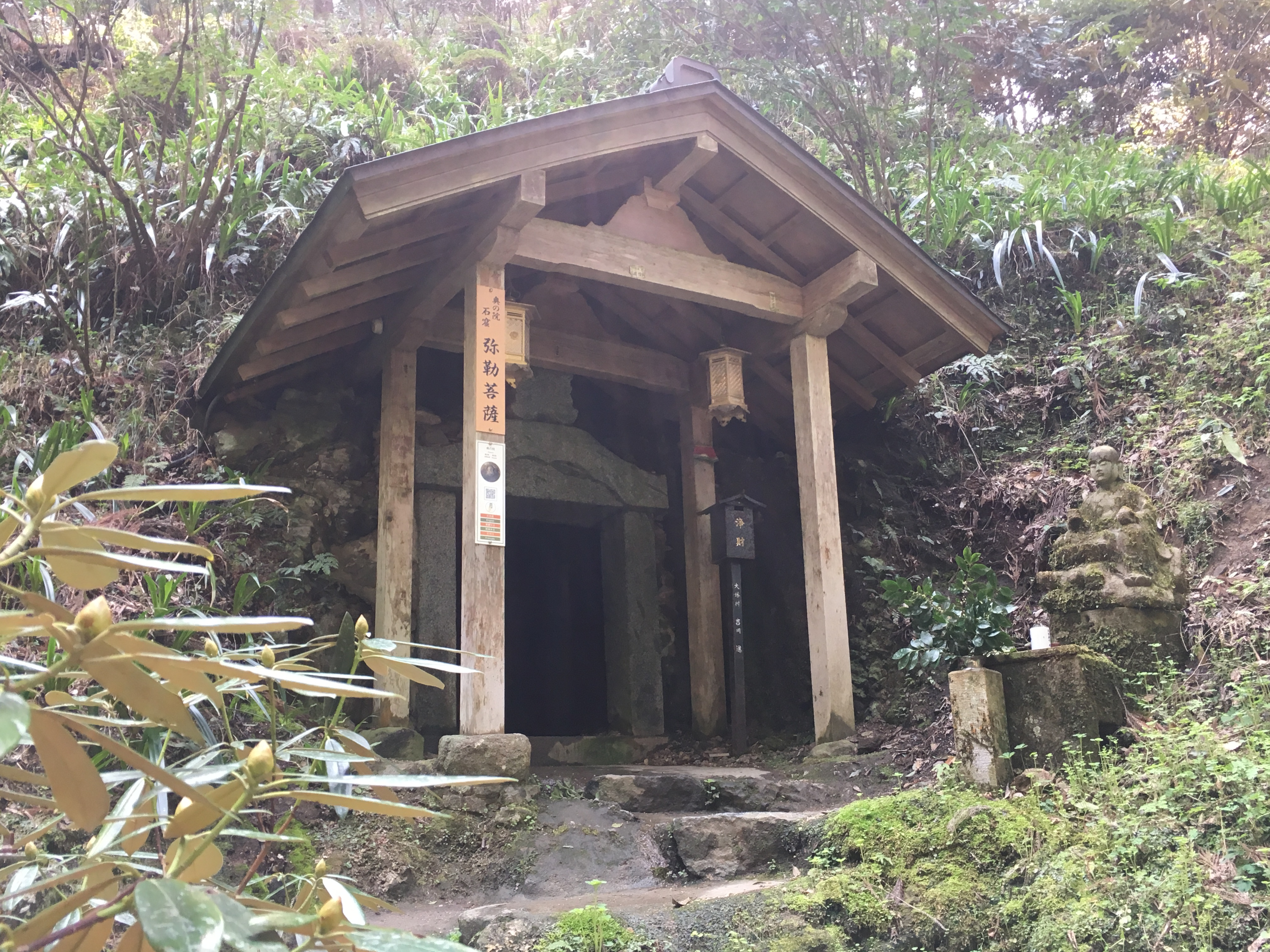entrance to okunoin a small temple in a hillside