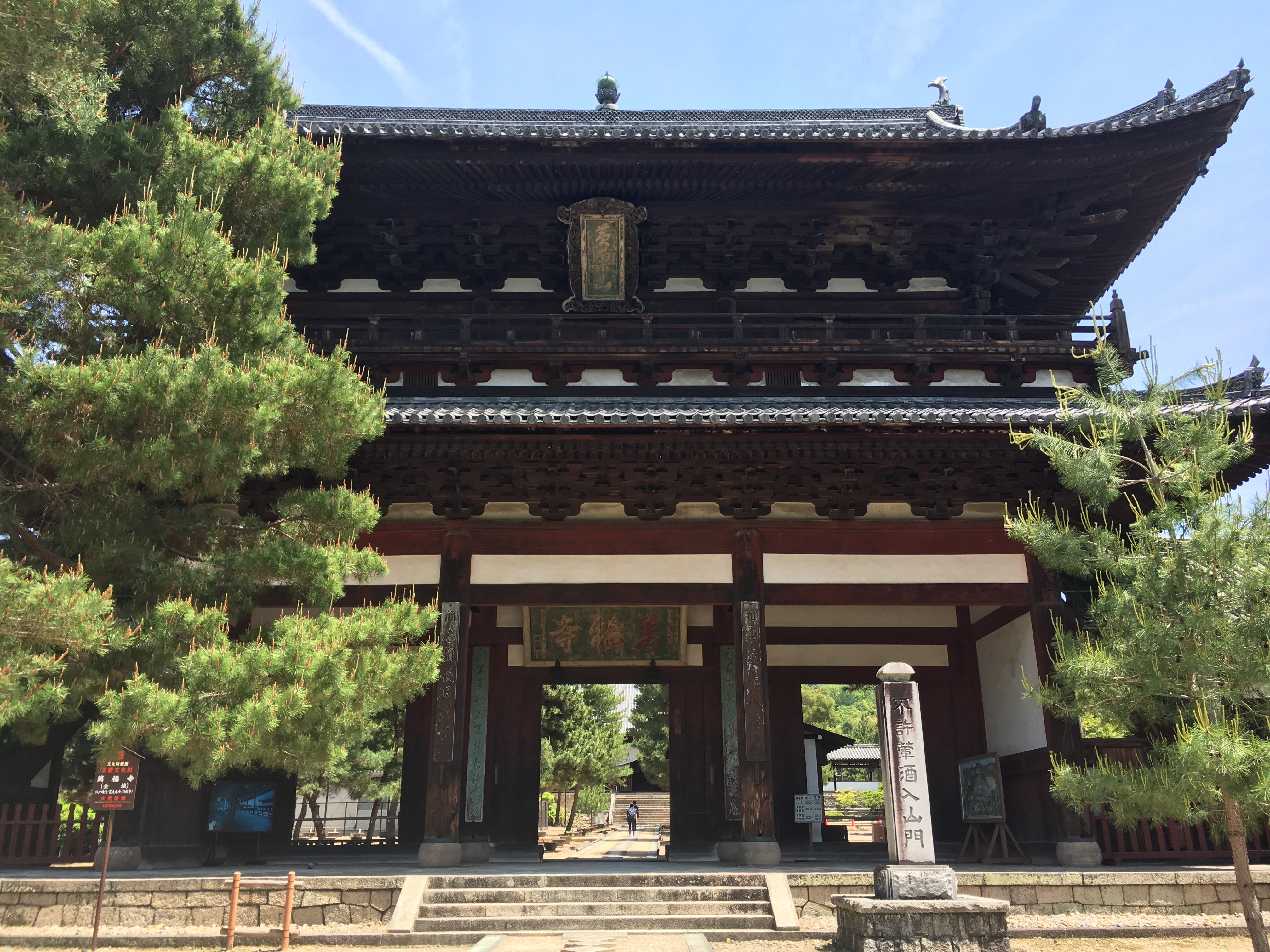 Sanmon gate of Manpkuku-ji Temple