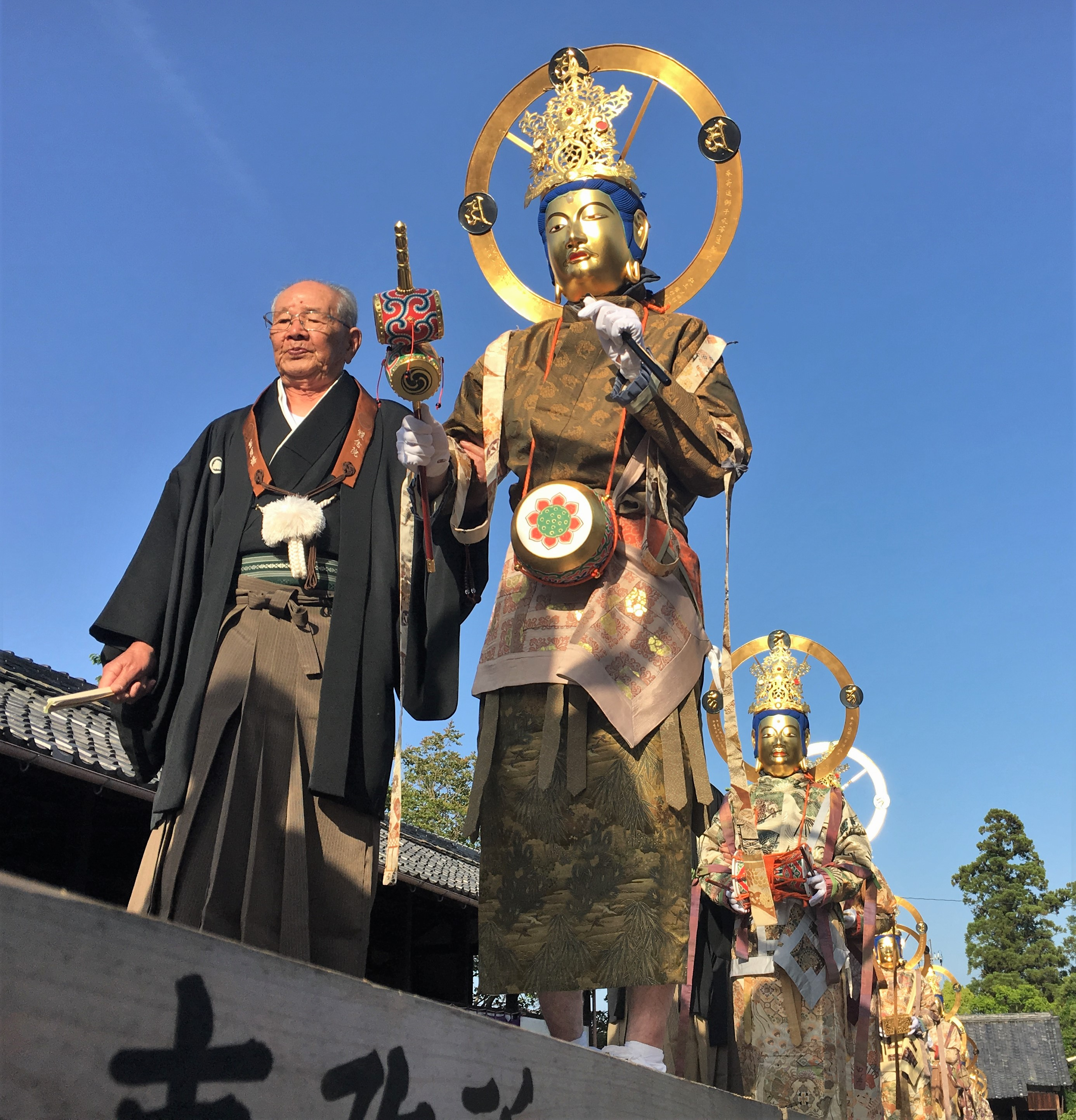 procession of 25 men dressed as bosatsu during Taima-dera's Nerikuyo festival