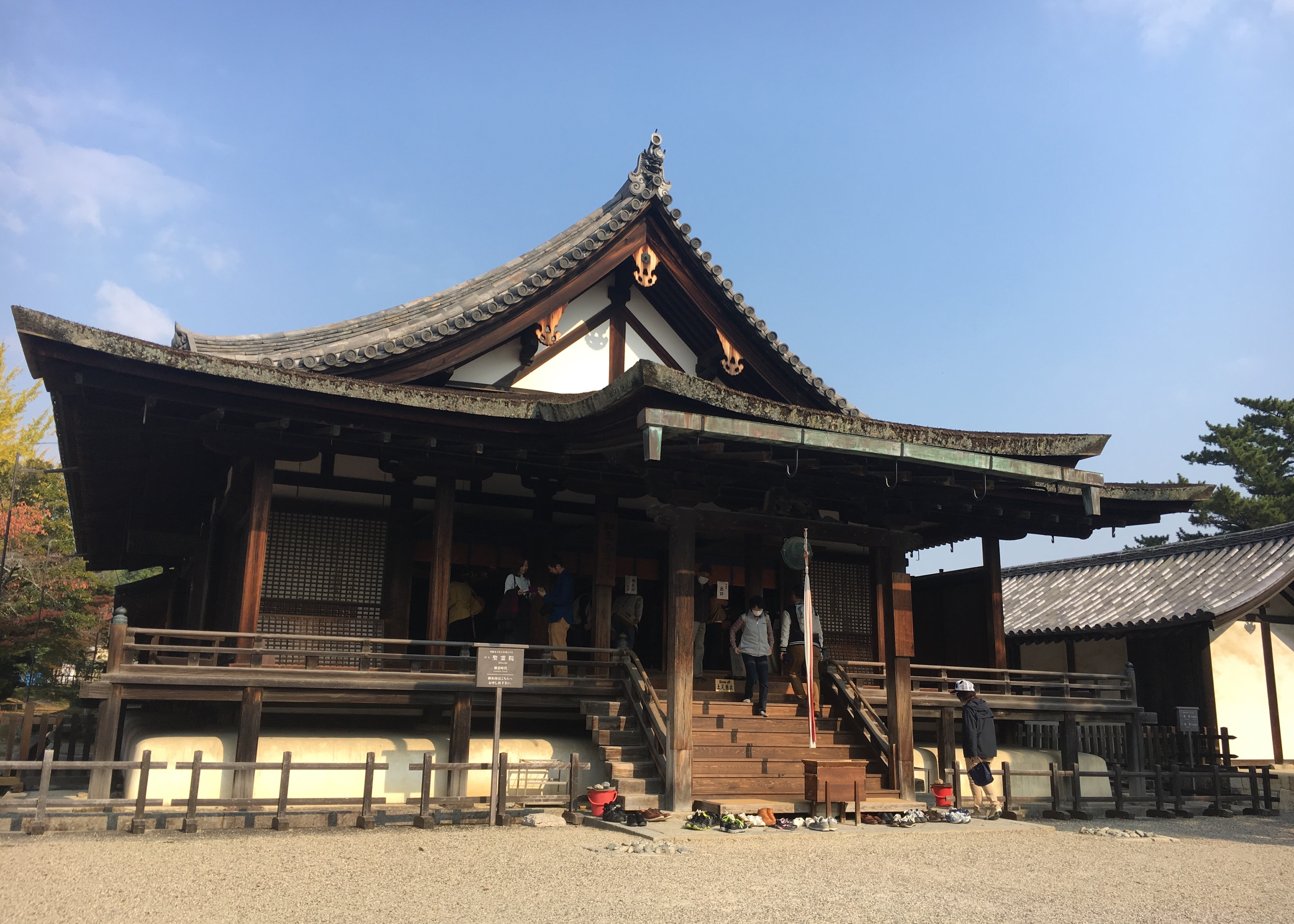 one of Horyu-ji Temple's national treasures, the Shoryoin