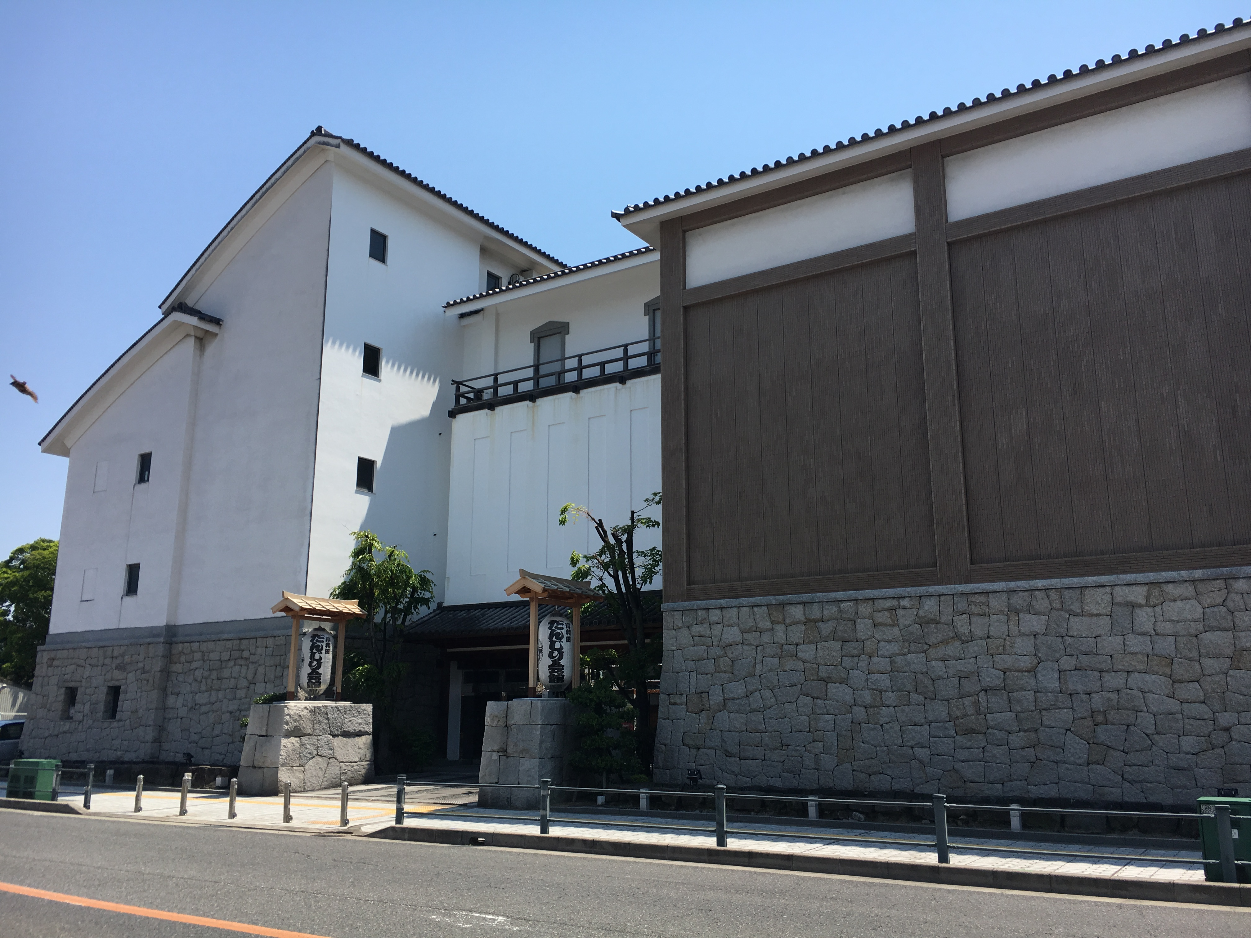 front of the danjiri museum in Kishiwada