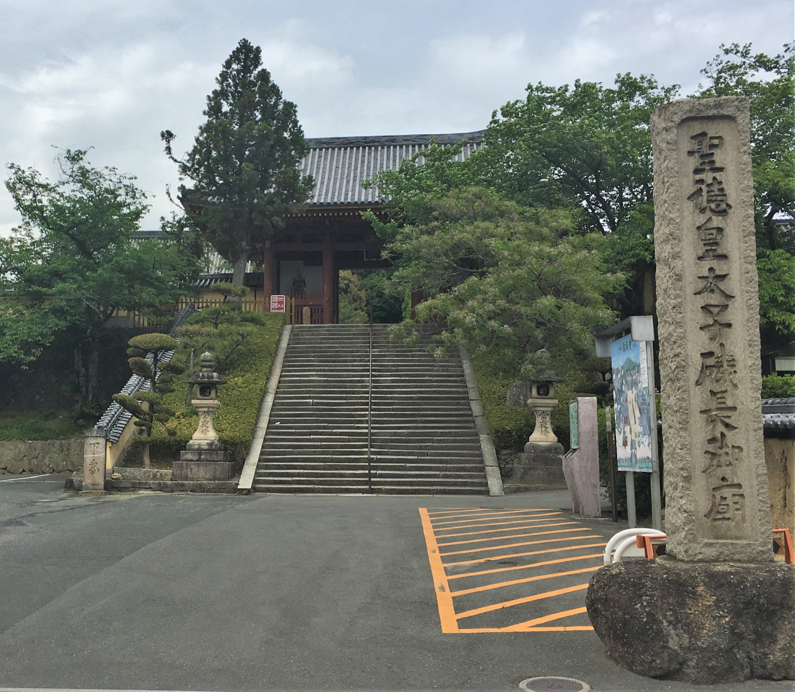 entrance of Erifukuji temple