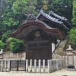 Eifuku-ji Temple, the Grave of Prince Shotoku