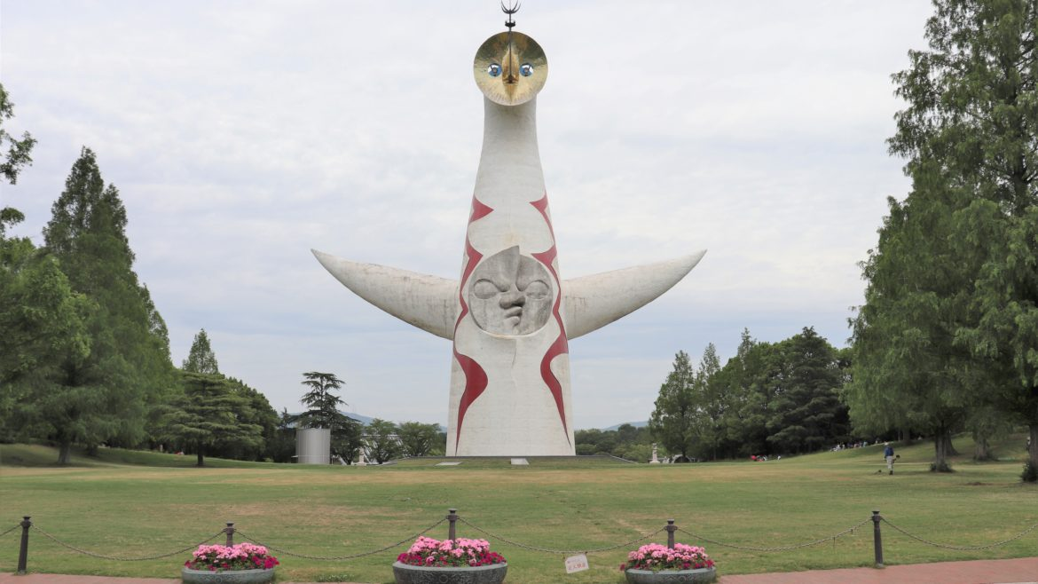 Banpaku Expo'70 Commemorative Park's Statue of the Sun aka Taiyo no To