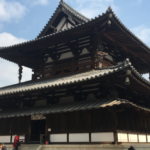 Horyu-ji Temple, The World's Oldest Wooden Structure