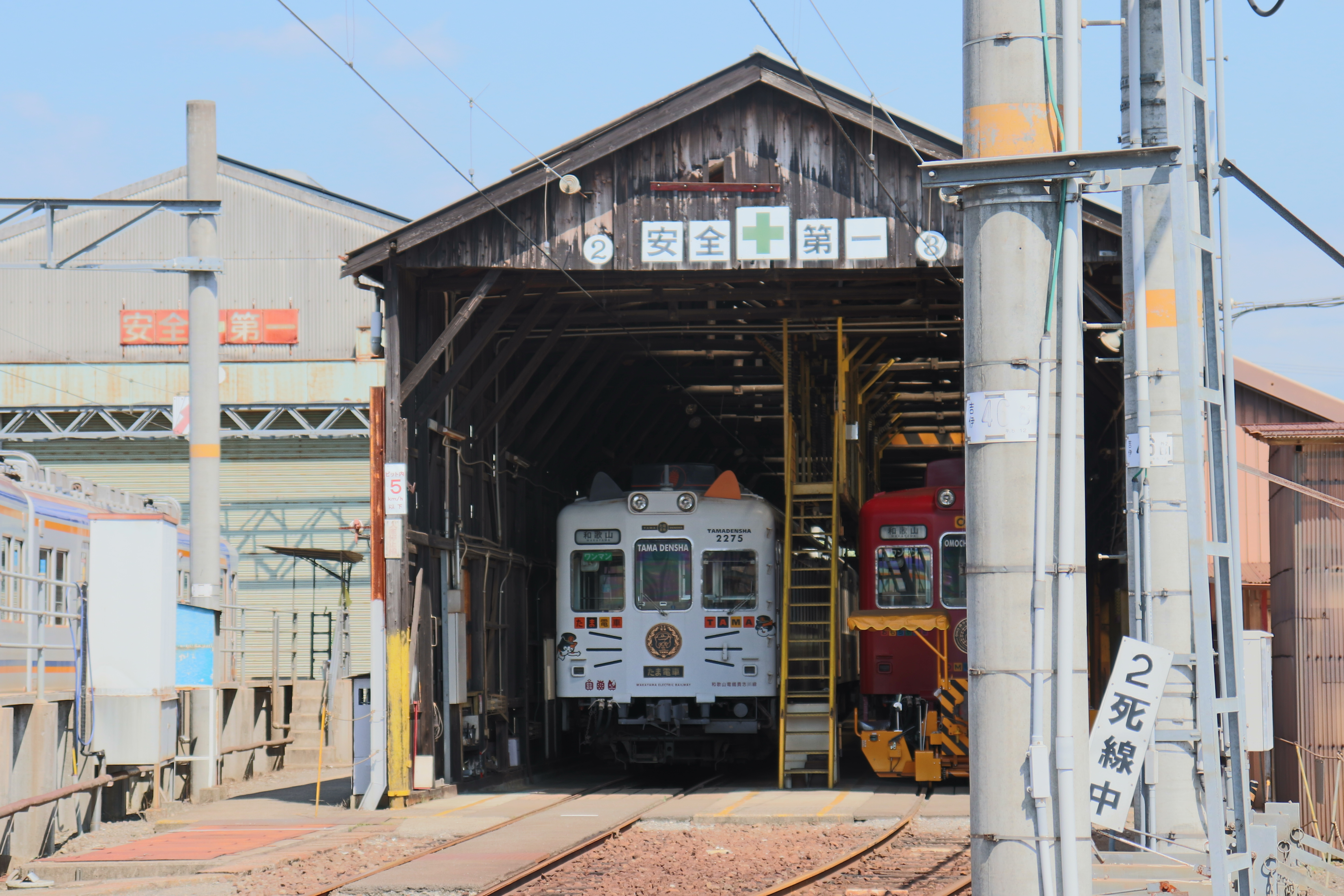 Tama train sitting in its warehouse