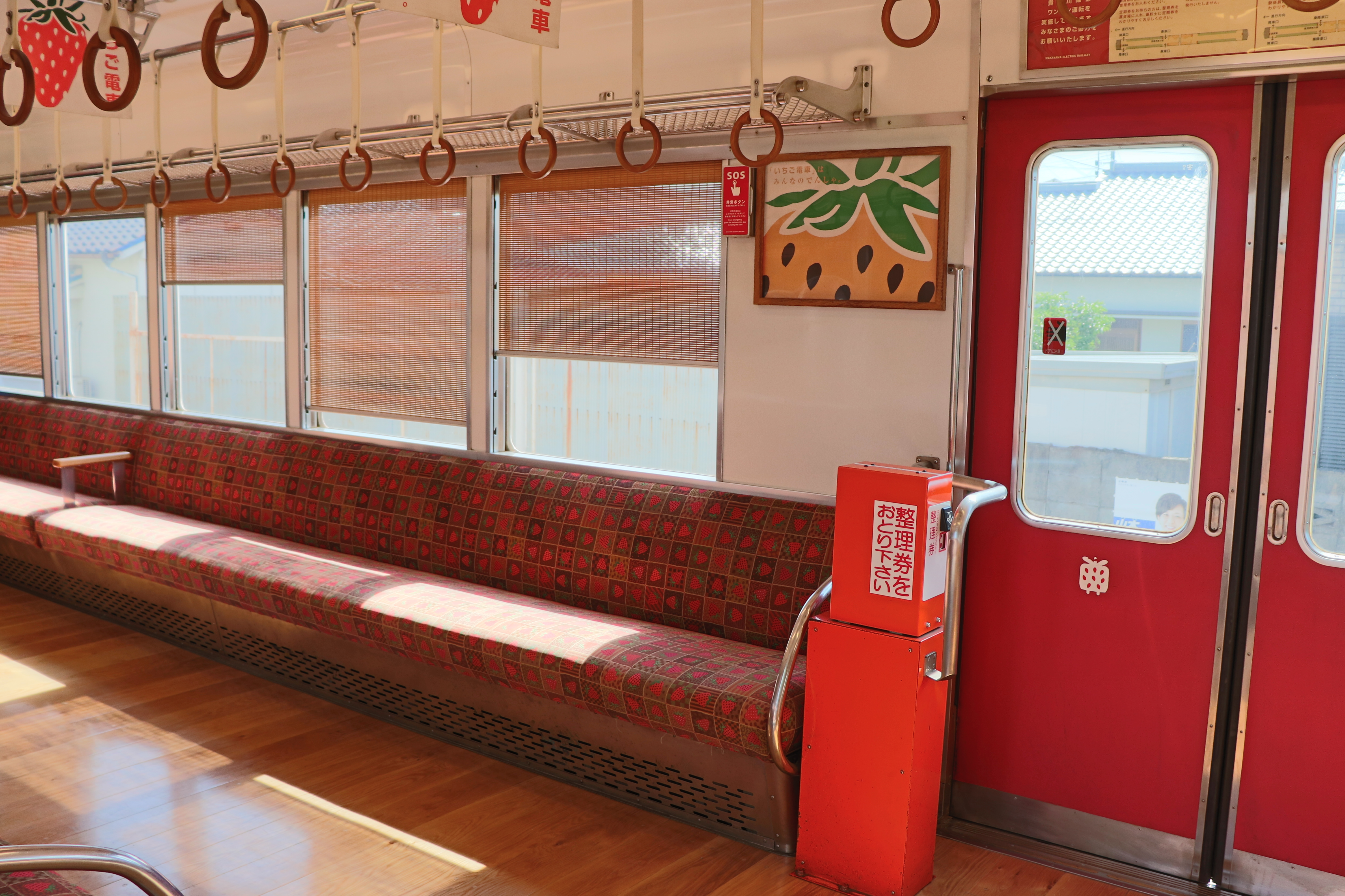 Inside of the strawberry train of the wakayama electric railway