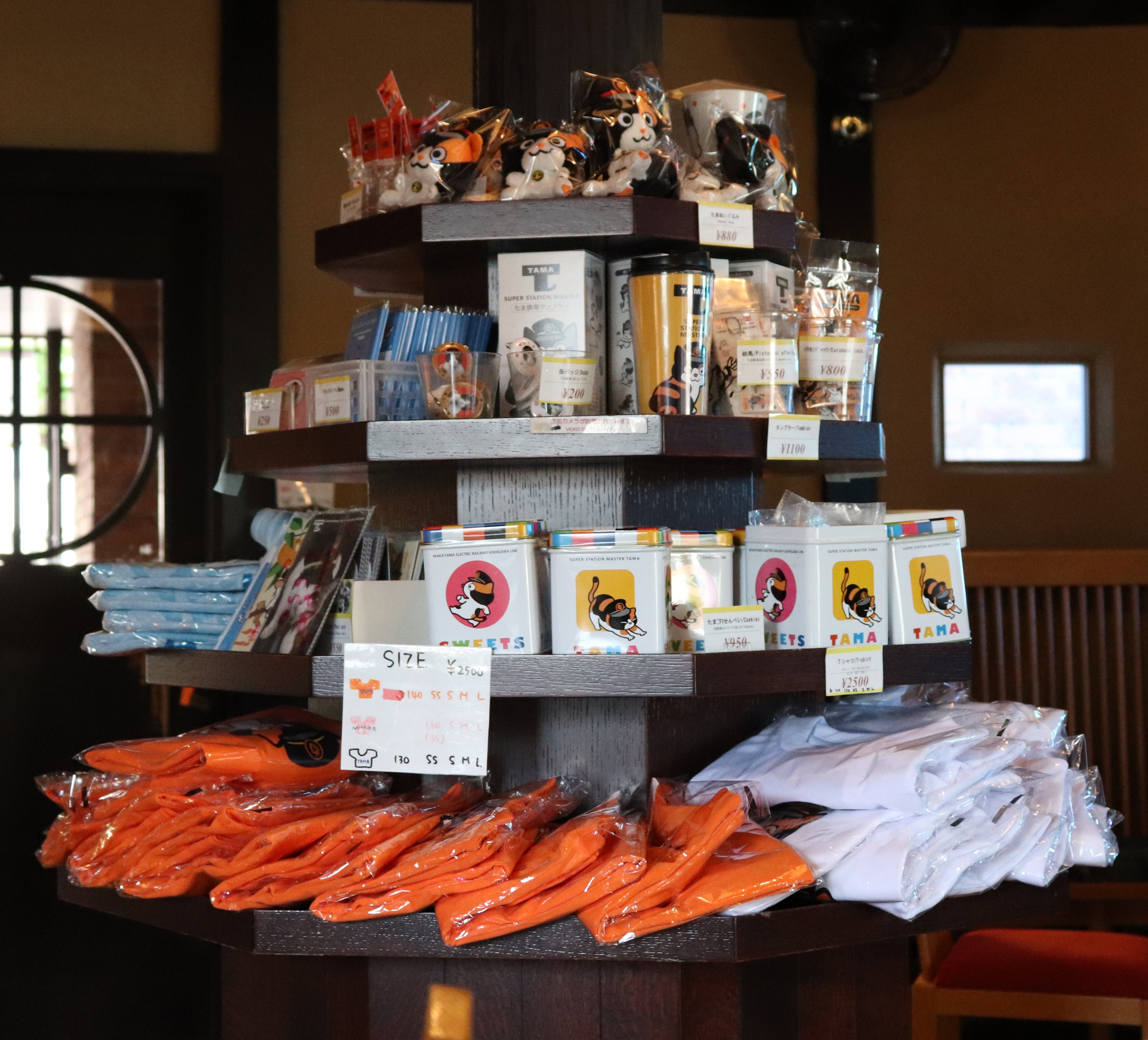Tower of merchandise of Tama the cat and Nitama