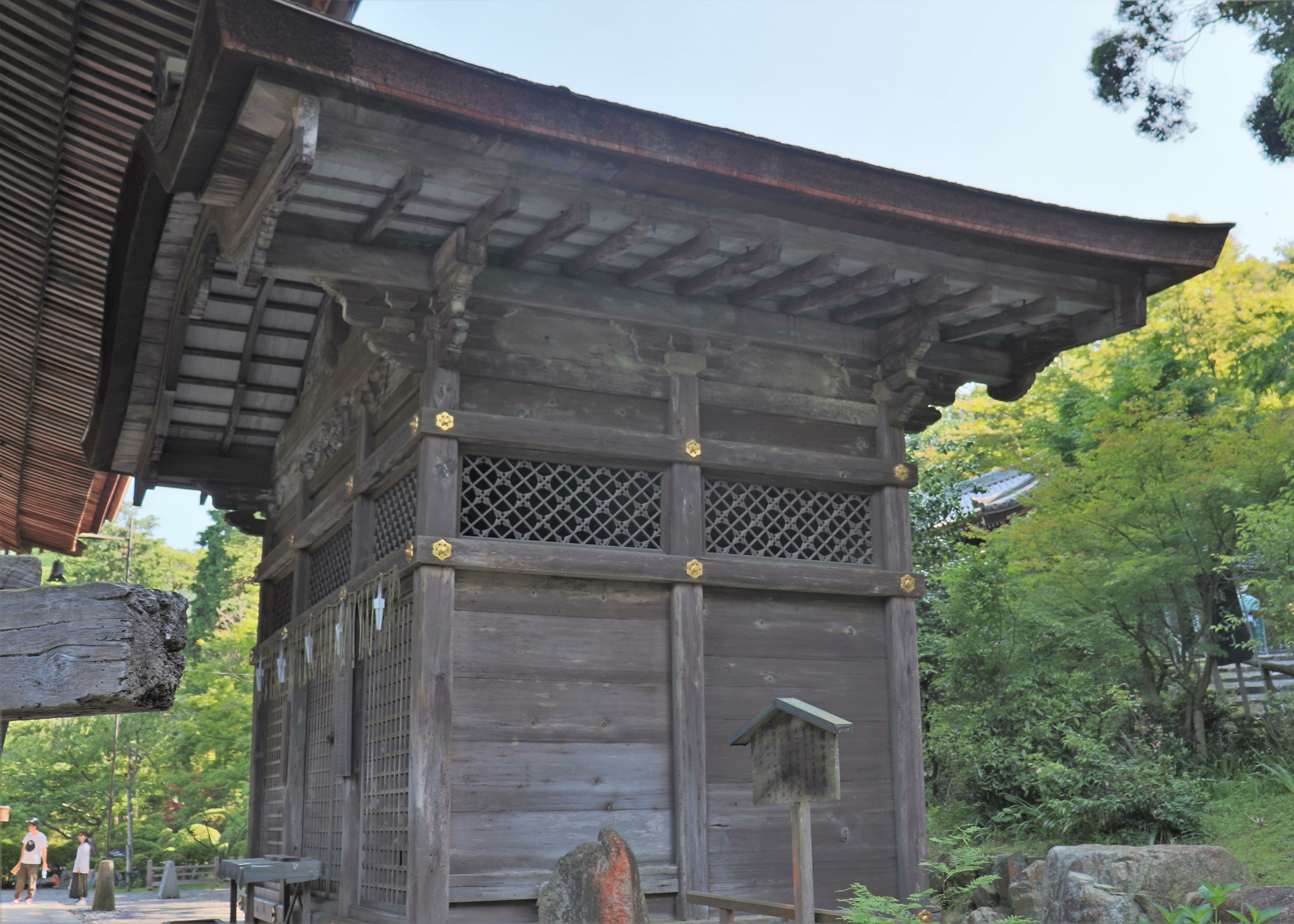 wooden building containing one of Mii-dera's three sacred wells