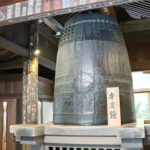 Mii-dera: Shiga's Largest and Most Famous Temple