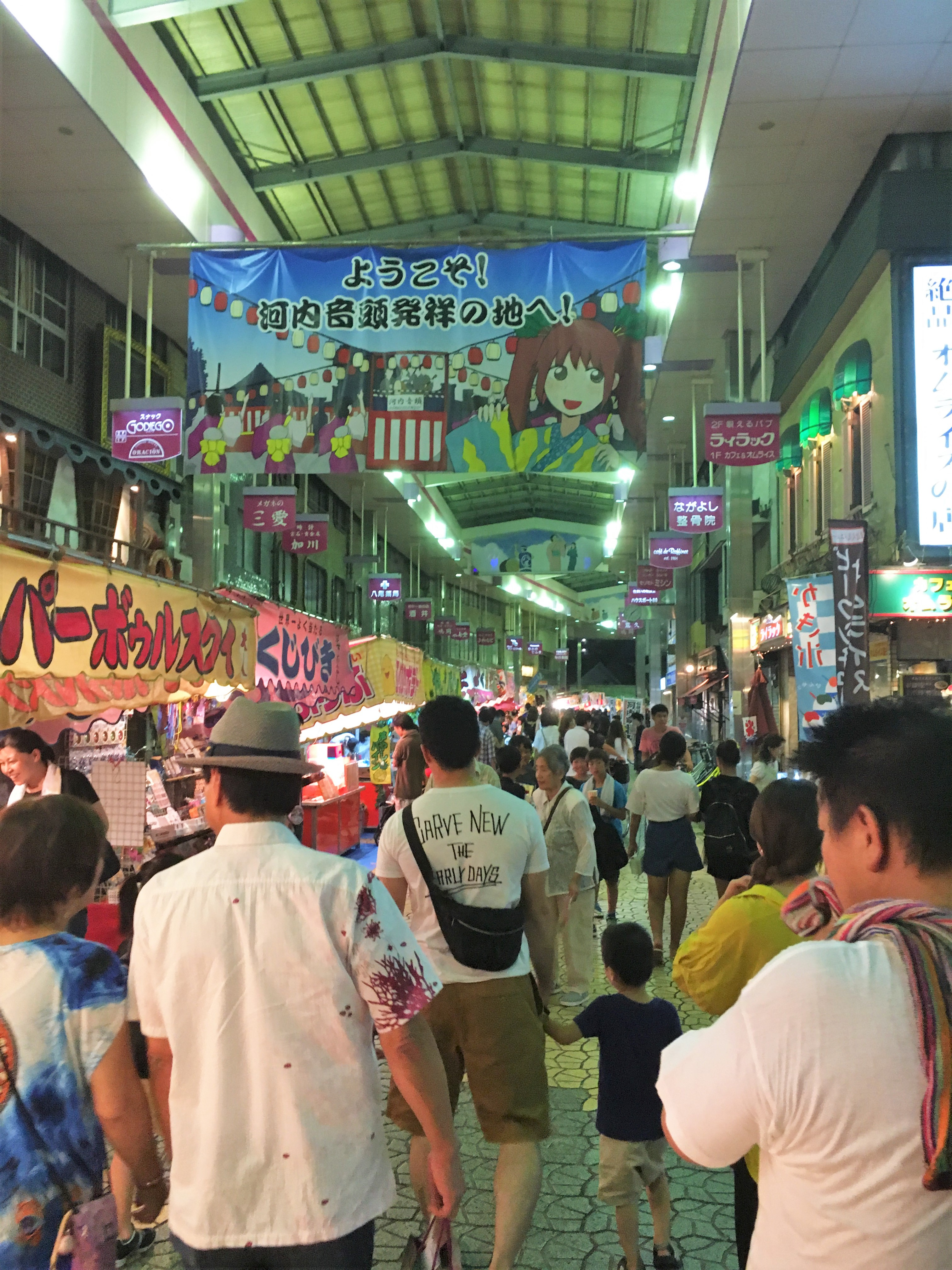 People attending the street festival for Kawachi Ondo, a kind of bon odori
