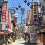 Shinsekai and Tsutenkaku: Best Things to Do and Eat!