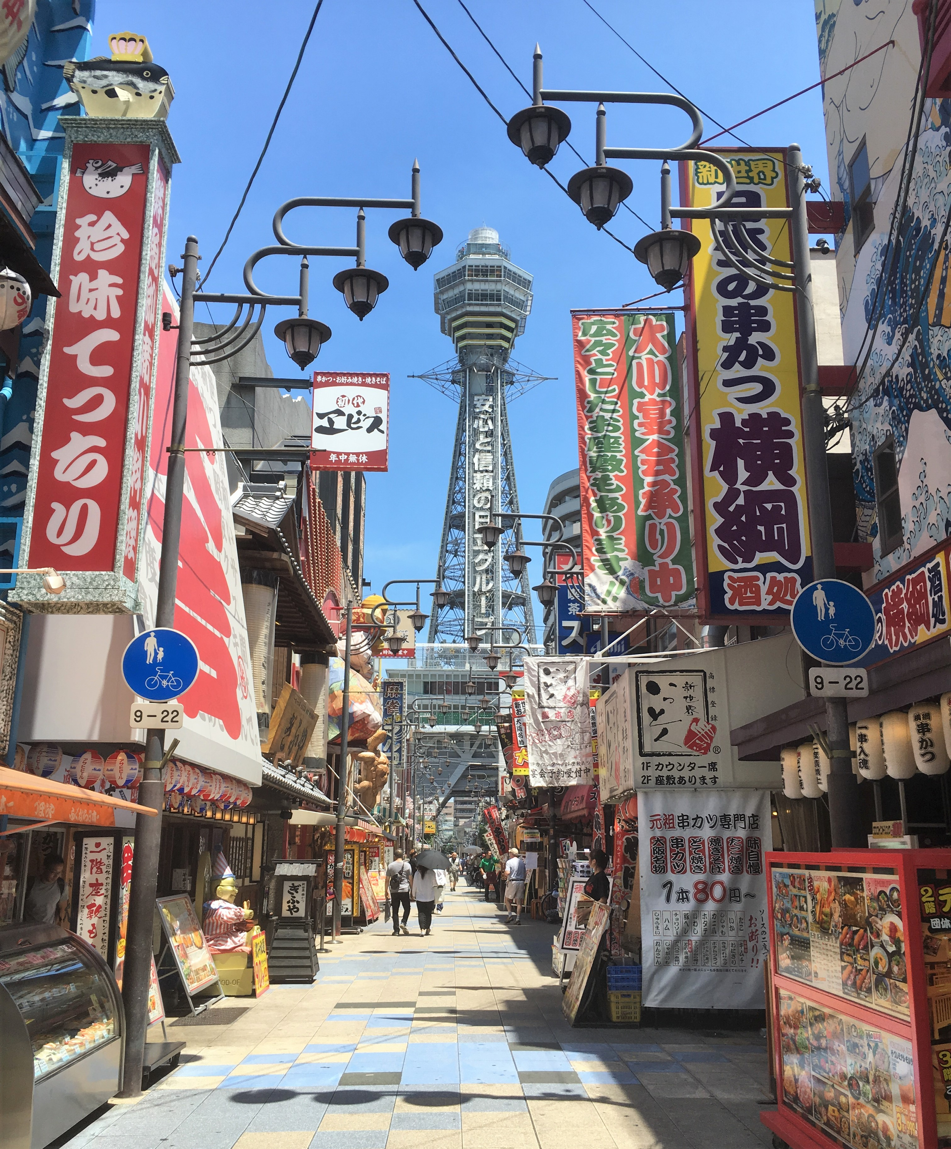 Osakas shinsekai and tsutenkaku