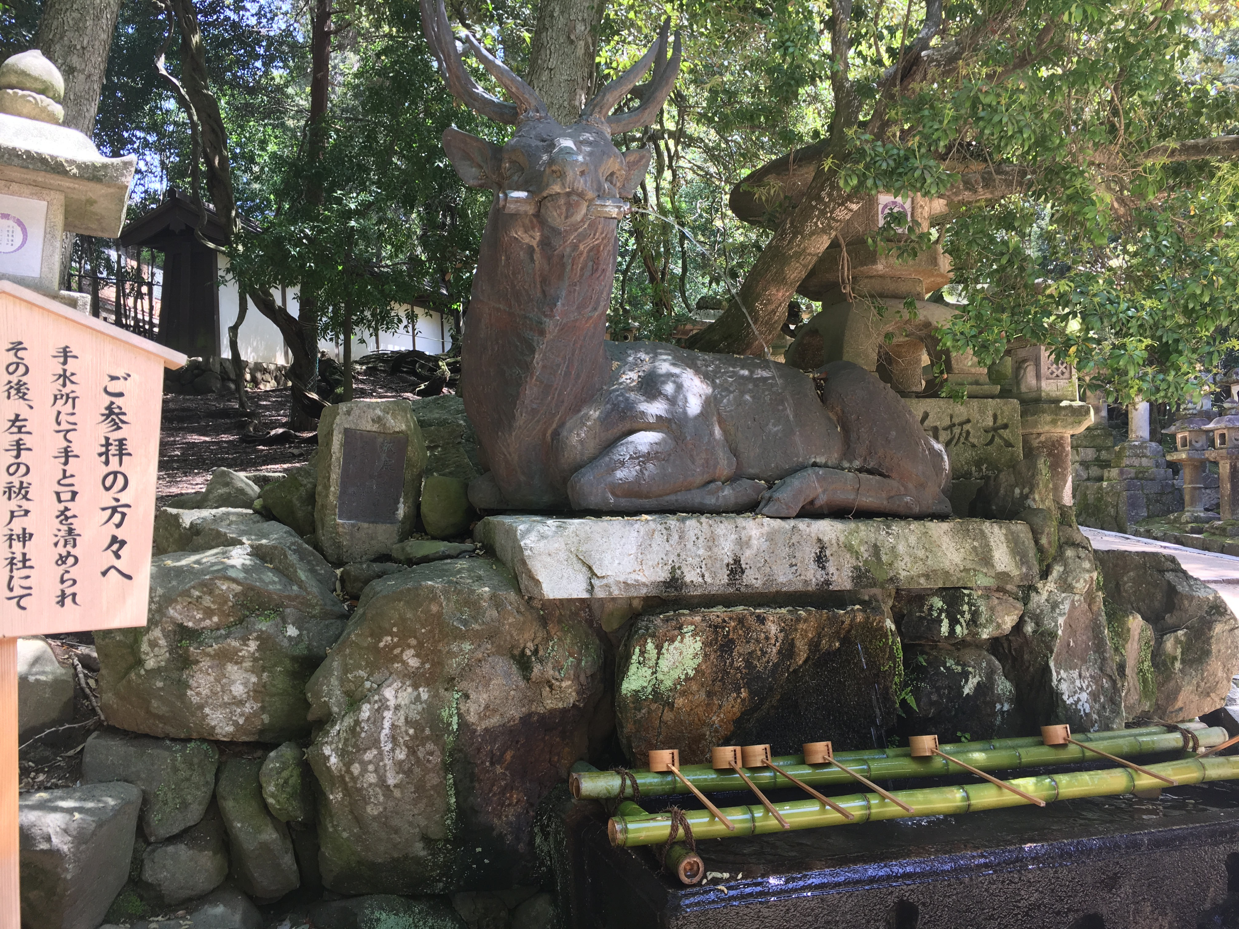 deer shaped water fountain at kasuga taisha