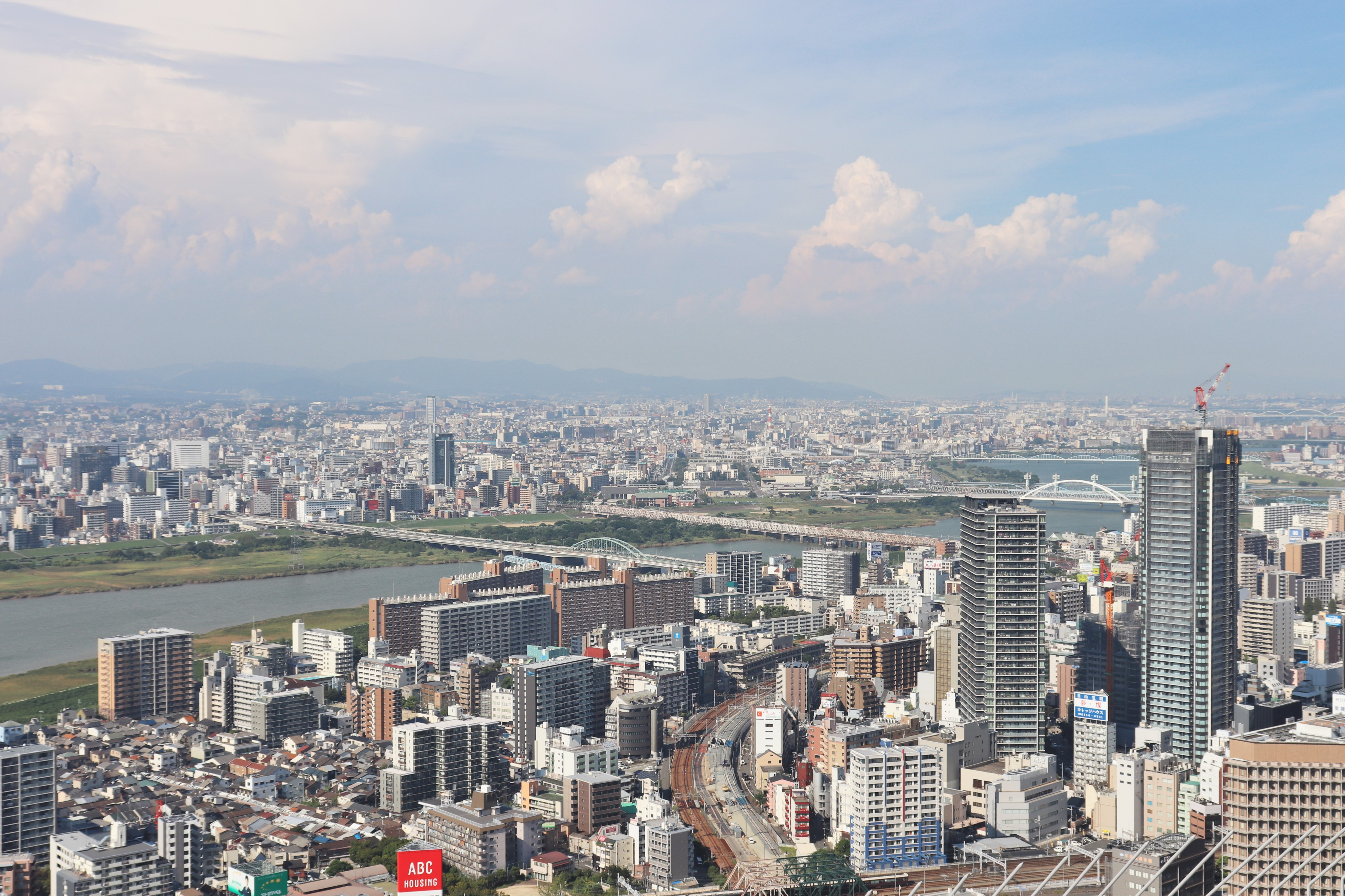 view of the Yodogawa river from the floating garden at umeda sky building