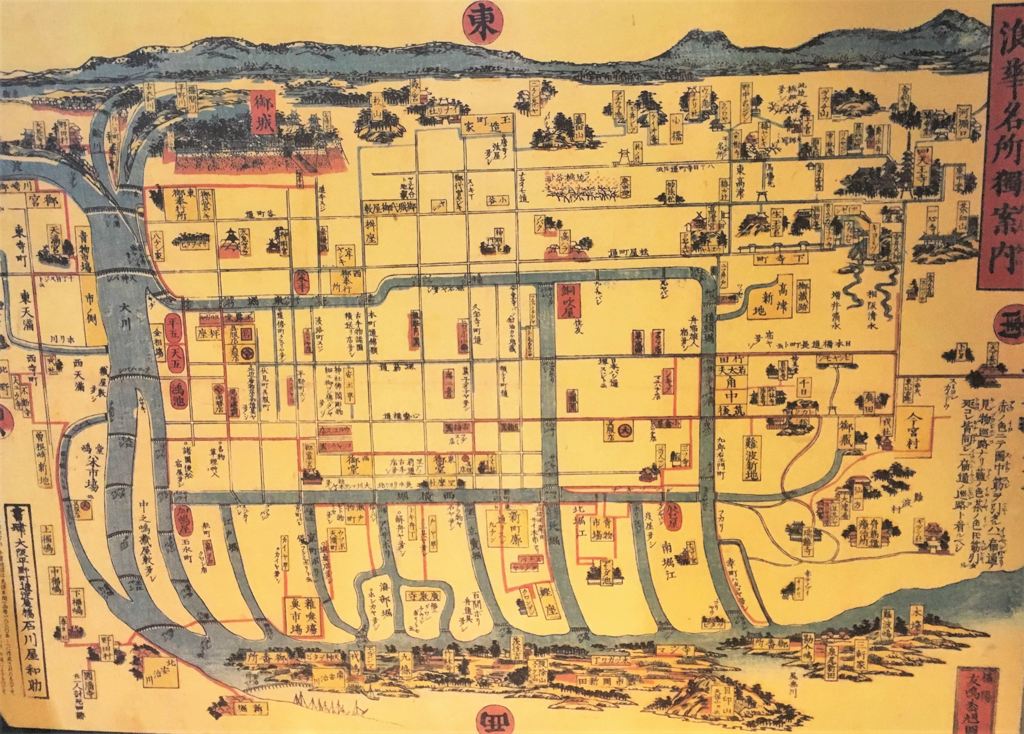 Old map of Osaka and all its rivers