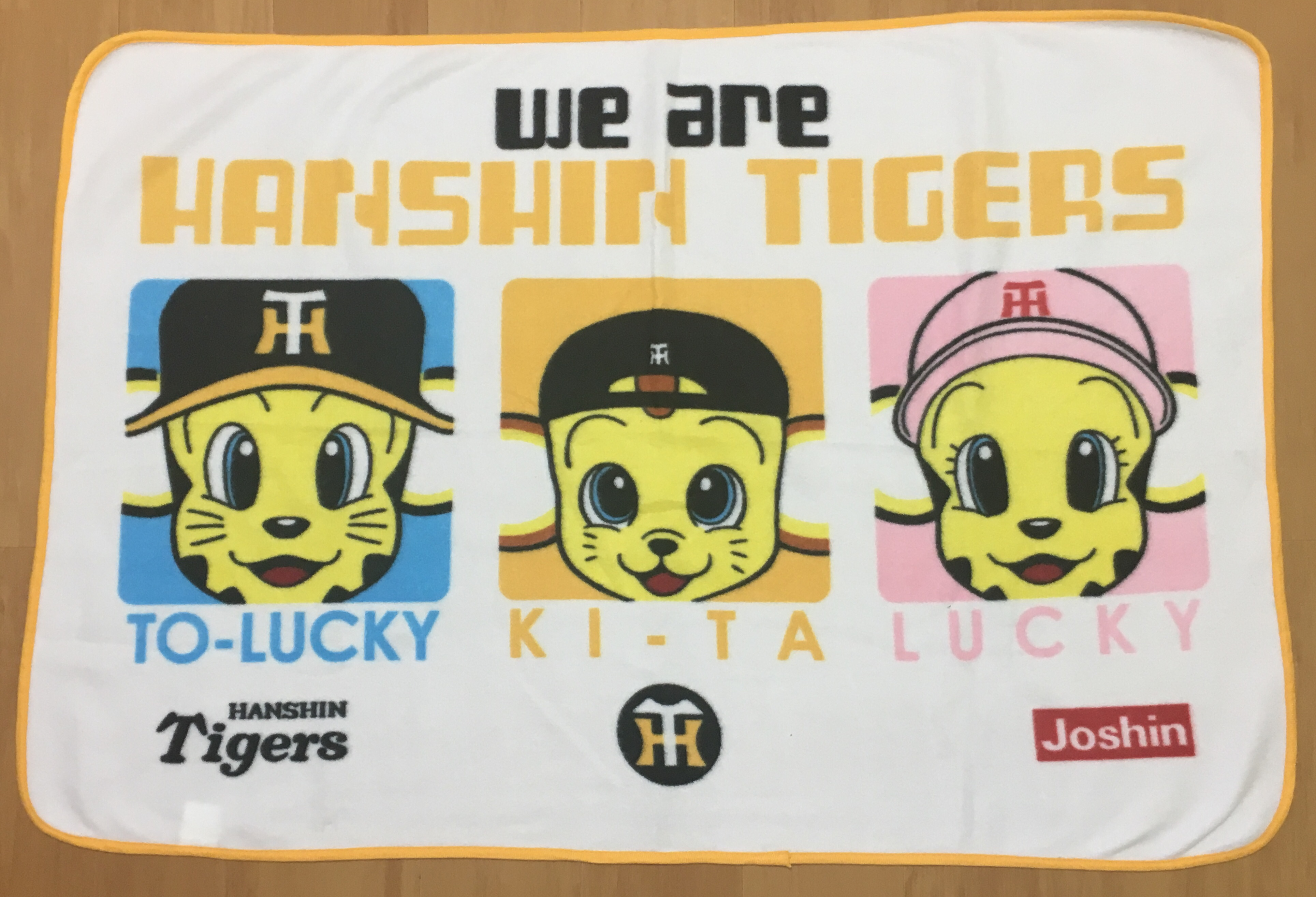 towle featuring the three tiger cubs mascots of the Hanshin Tigers baseball team