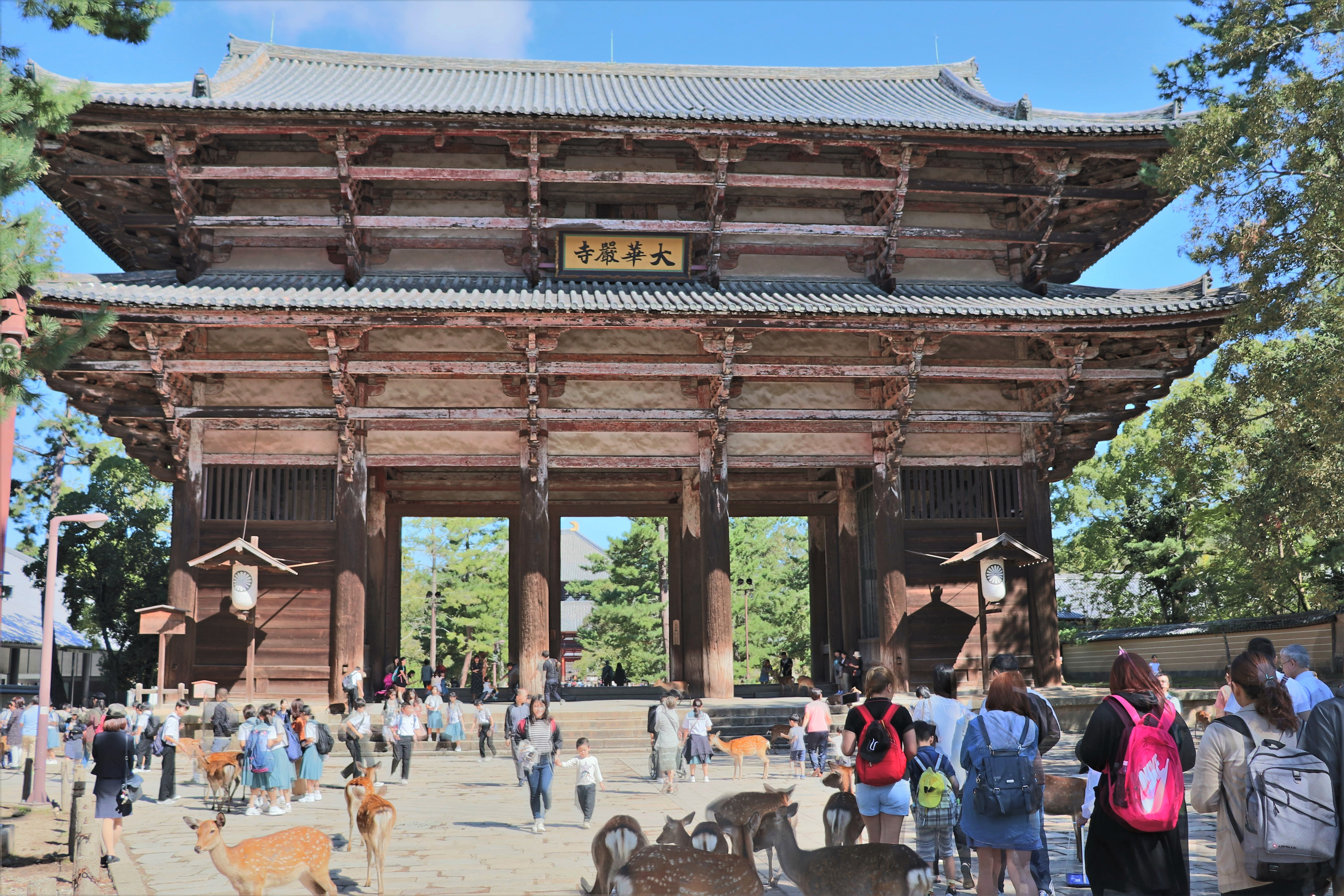 Nadaimon gate of todaiji temple in Nara